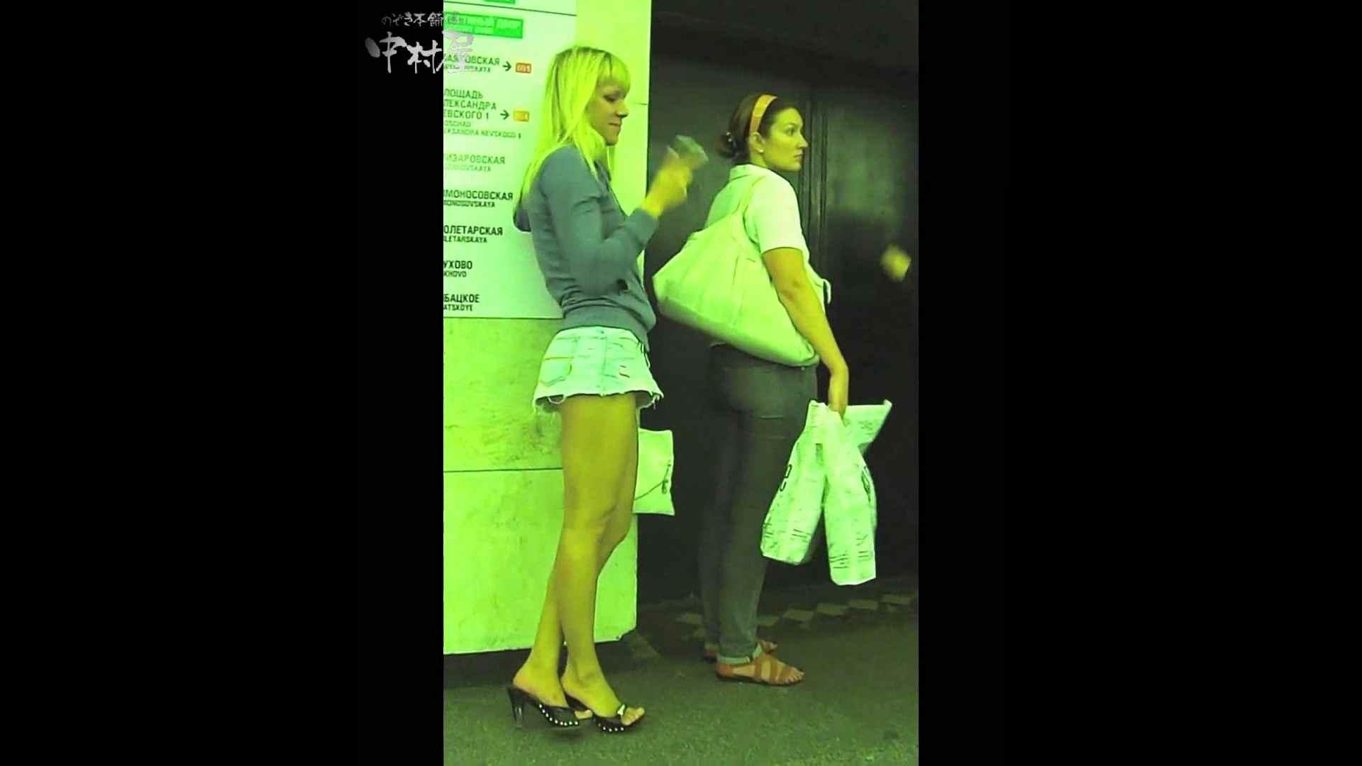 綺麗なモデルさんのスカート捲っちゃおう‼ vol12 お姉さんのエロ動画 | 0  84PIX 3