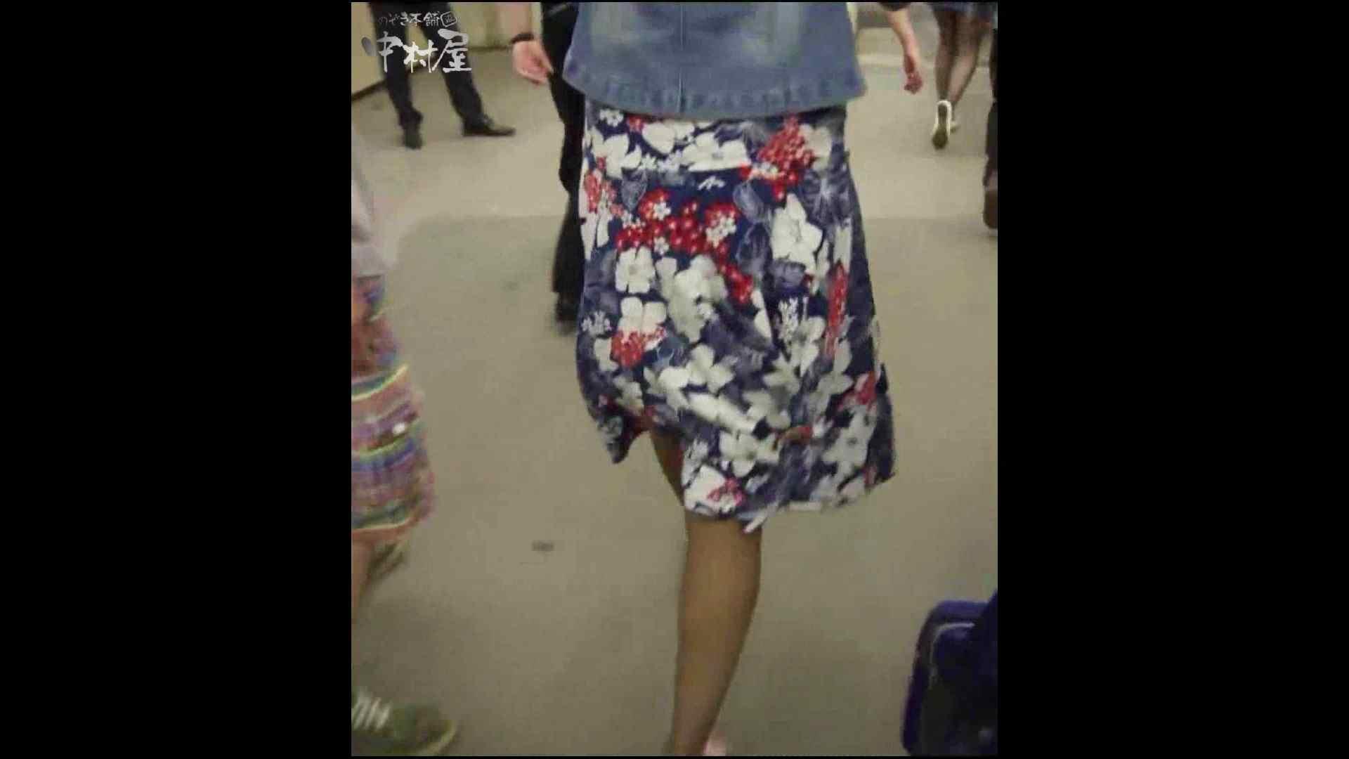 綺麗なモデルさんのスカート捲っちゃおう‼ vol12 お姉さんのエロ動画  84PIX 6