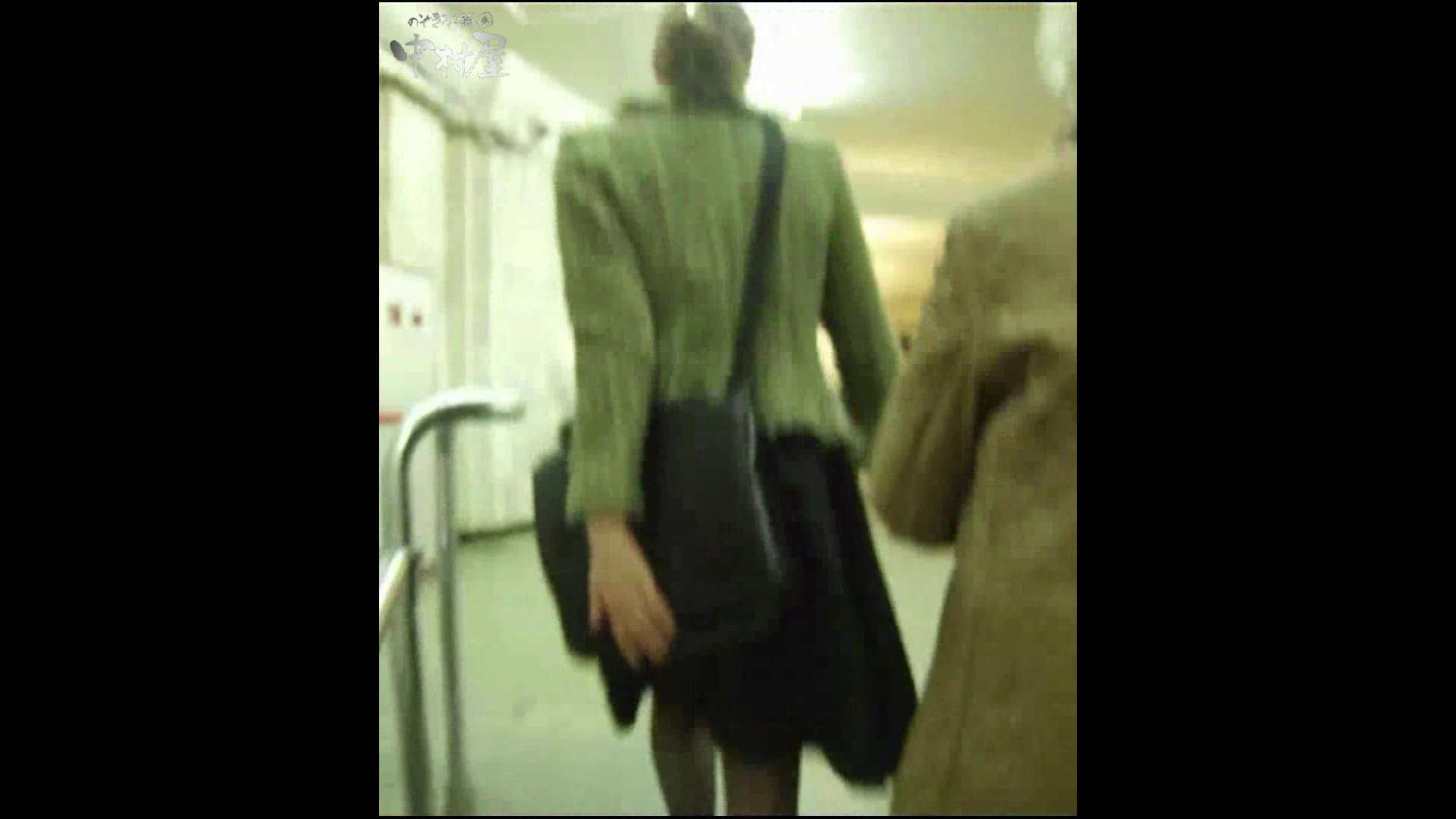 綺麗なモデルさんのスカート捲っちゃおう‼ vol12 お姉さんのエロ動画  84PIX 8