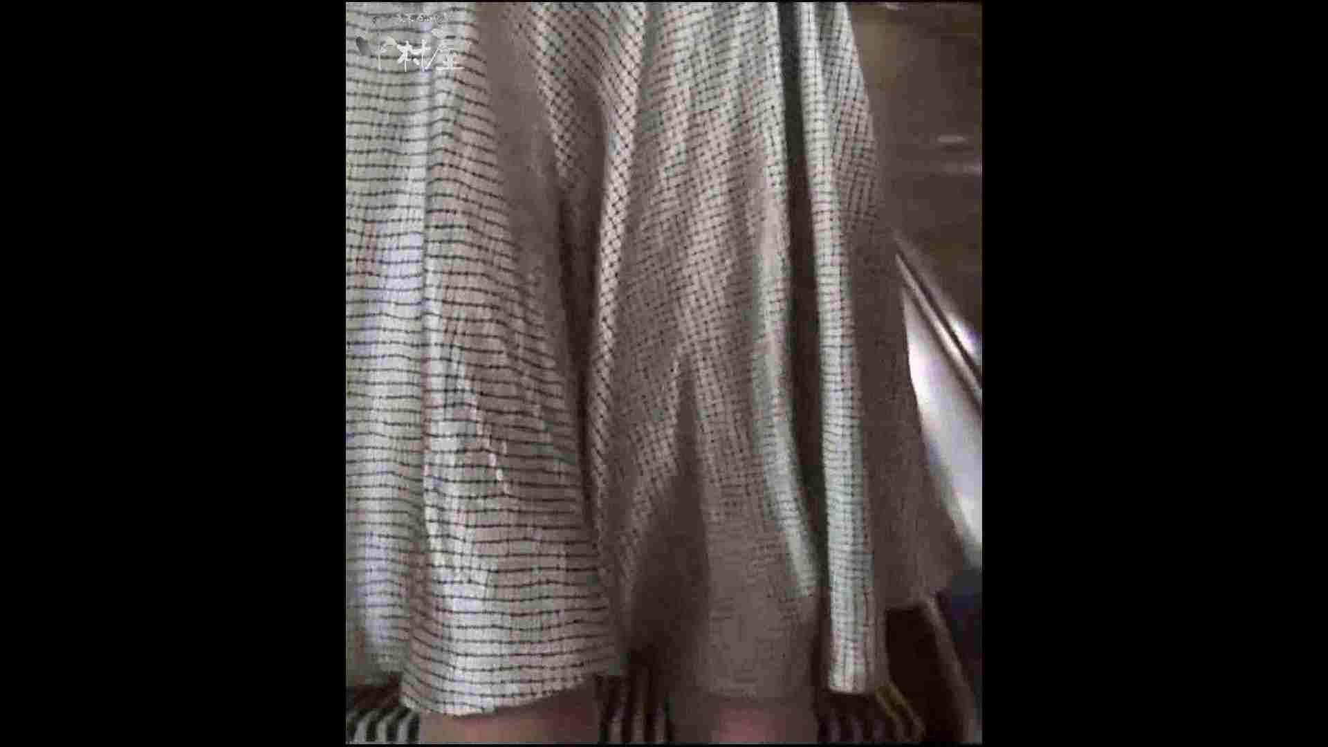綺麗なモデルさんのスカート捲っちゃおう‼ vol12 お姉さんのエロ動画  84PIX 10