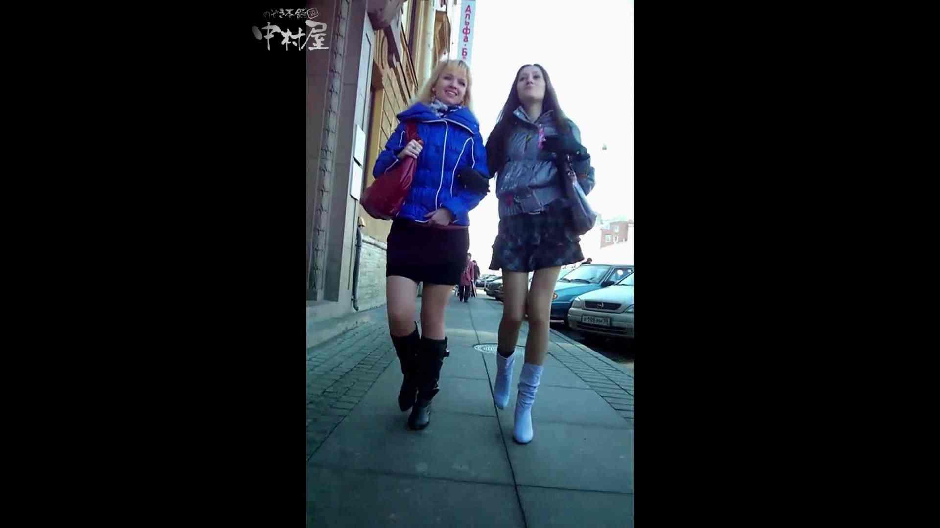 綺麗なモデルさんのスカート捲っちゃおう‼ vol12 お姉さんのエロ動画 | 0  84PIX 11