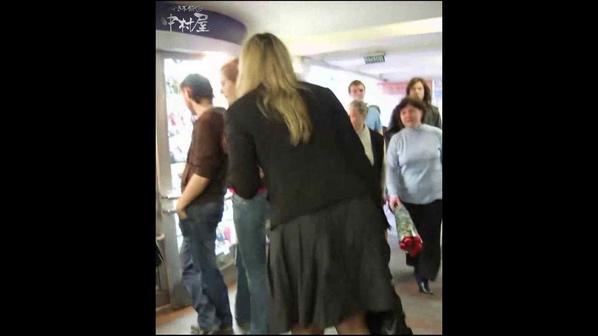 綺麗なモデルさんのスカート捲っちゃおう‼ vol12 お姉さんのエロ動画 | 0  84PIX 17