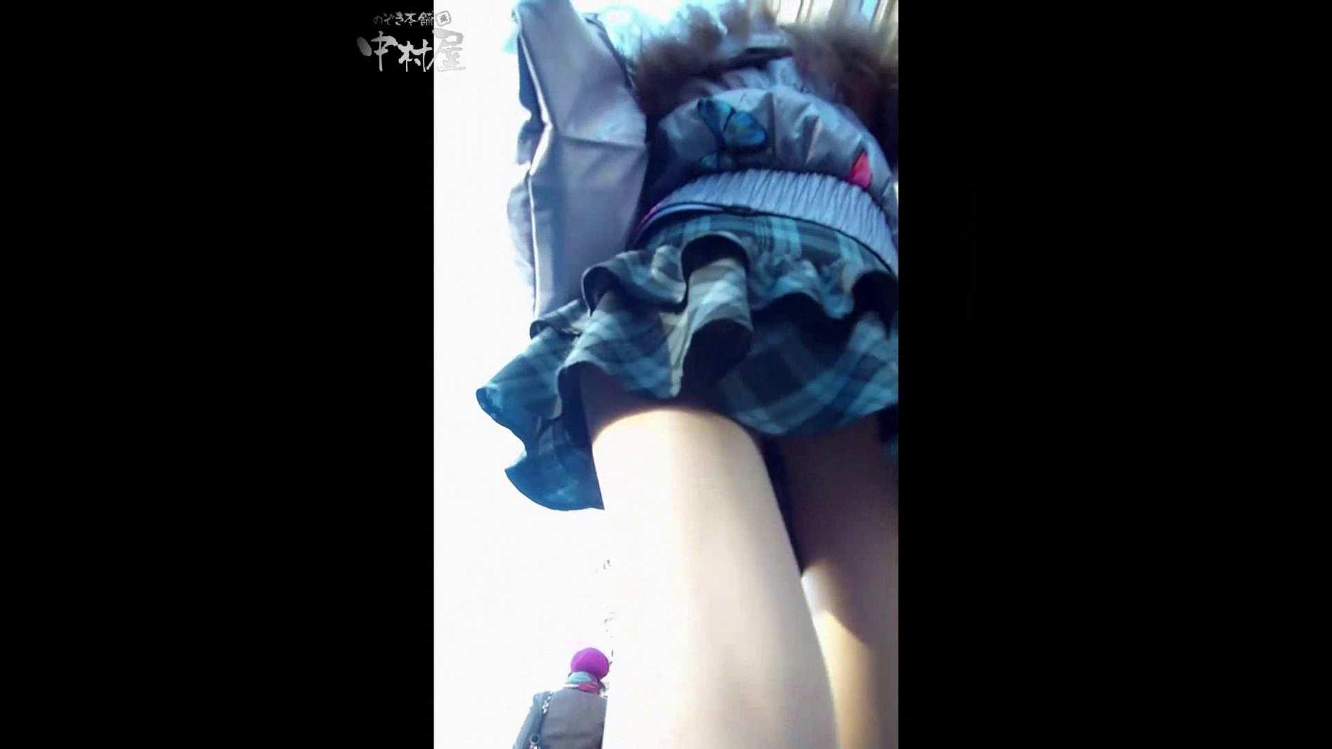 綺麗なモデルさんのスカート捲っちゃおう‼ vol12 お姉さんのエロ動画 | 0  84PIX 19
