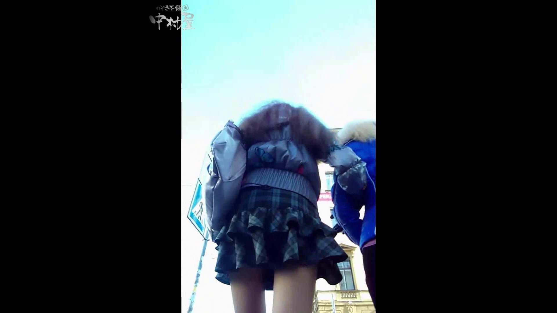 綺麗なモデルさんのスカート捲っちゃおう‼ vol12 お姉さんのエロ動画  84PIX 24