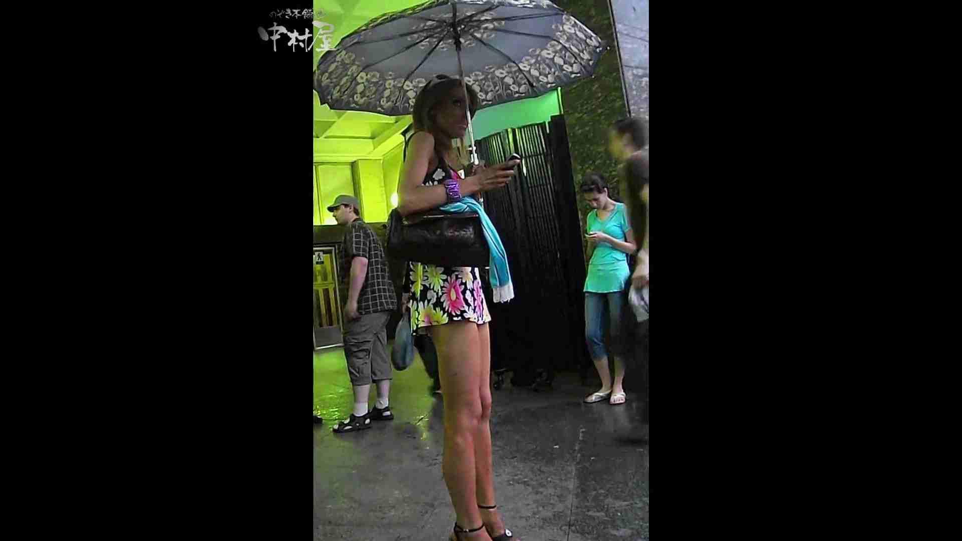 綺麗なモデルさんのスカート捲っちゃおう‼ vol12 お姉さんのエロ動画  84PIX 26