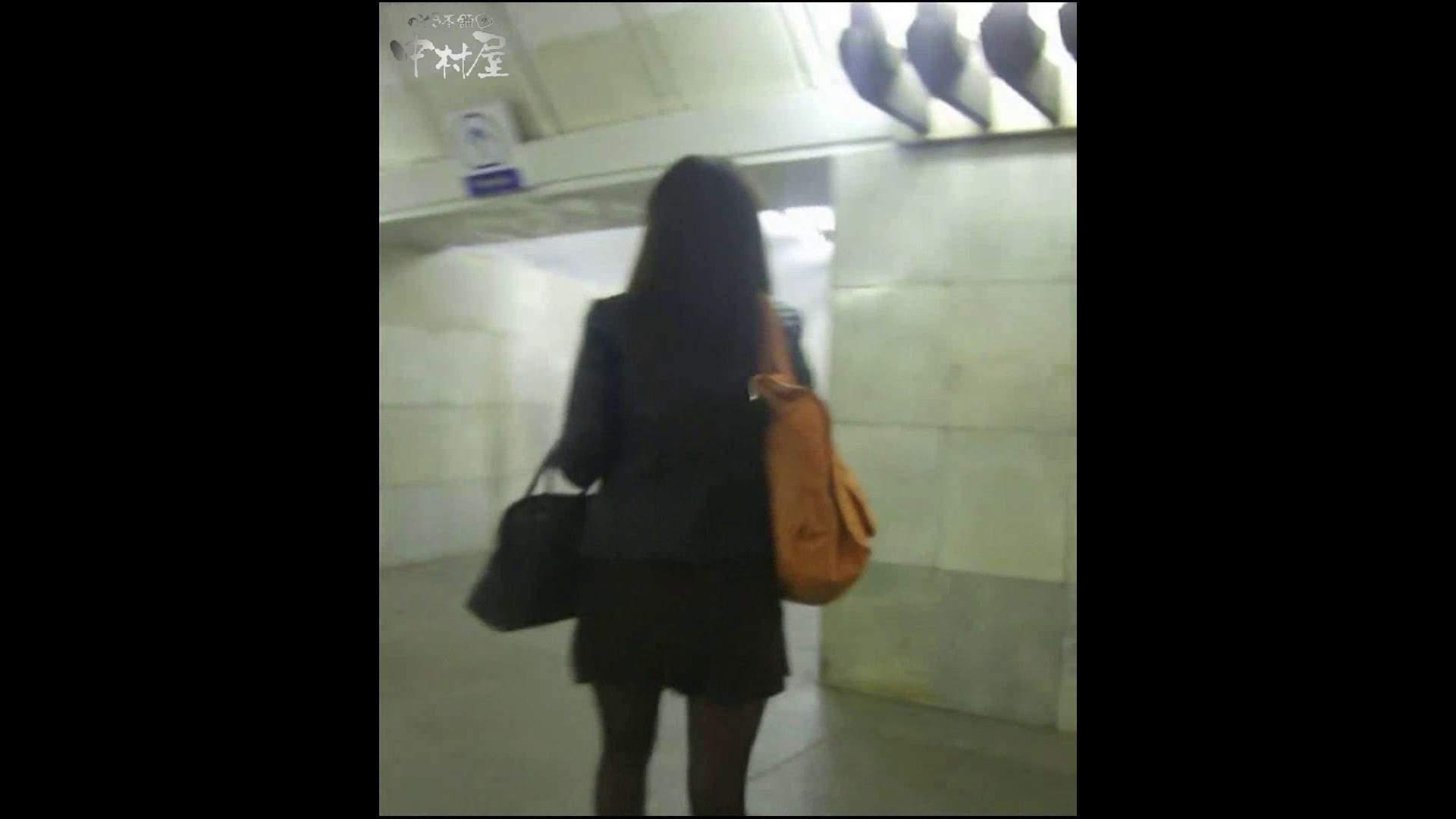 綺麗なモデルさんのスカート捲っちゃおう‼ vol12 お姉さんのエロ動画 | 0  84PIX 49