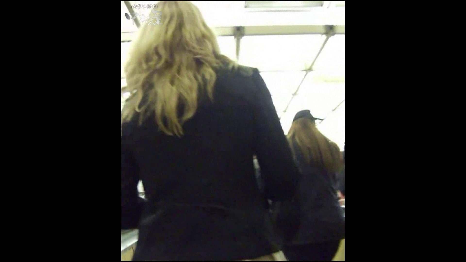 綺麗なモデルさんのスカート捲っちゃおう‼ vol12 お姉さんのエロ動画  84PIX 62