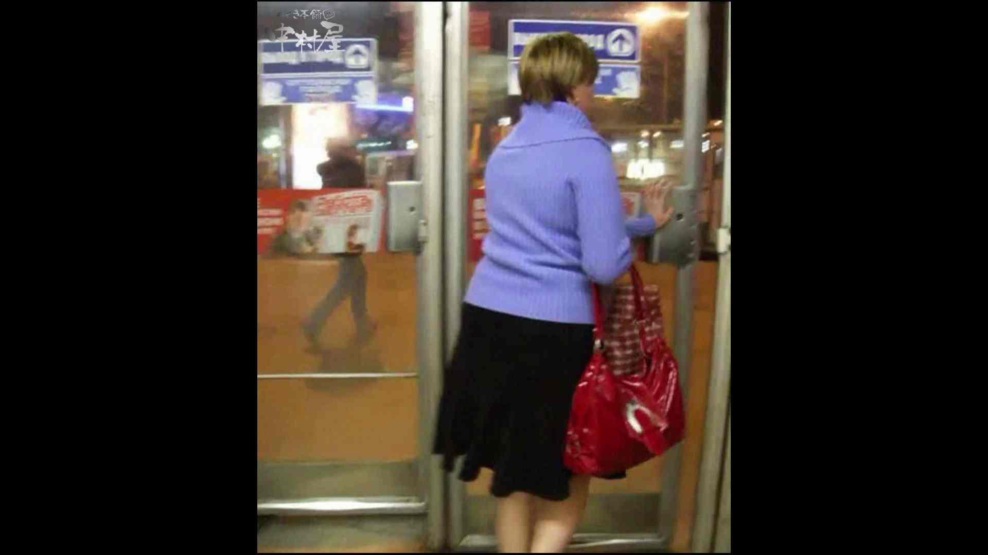 綺麗なモデルさんのスカート捲っちゃおう‼ vol12 お姉さんのエロ動画  84PIX 74