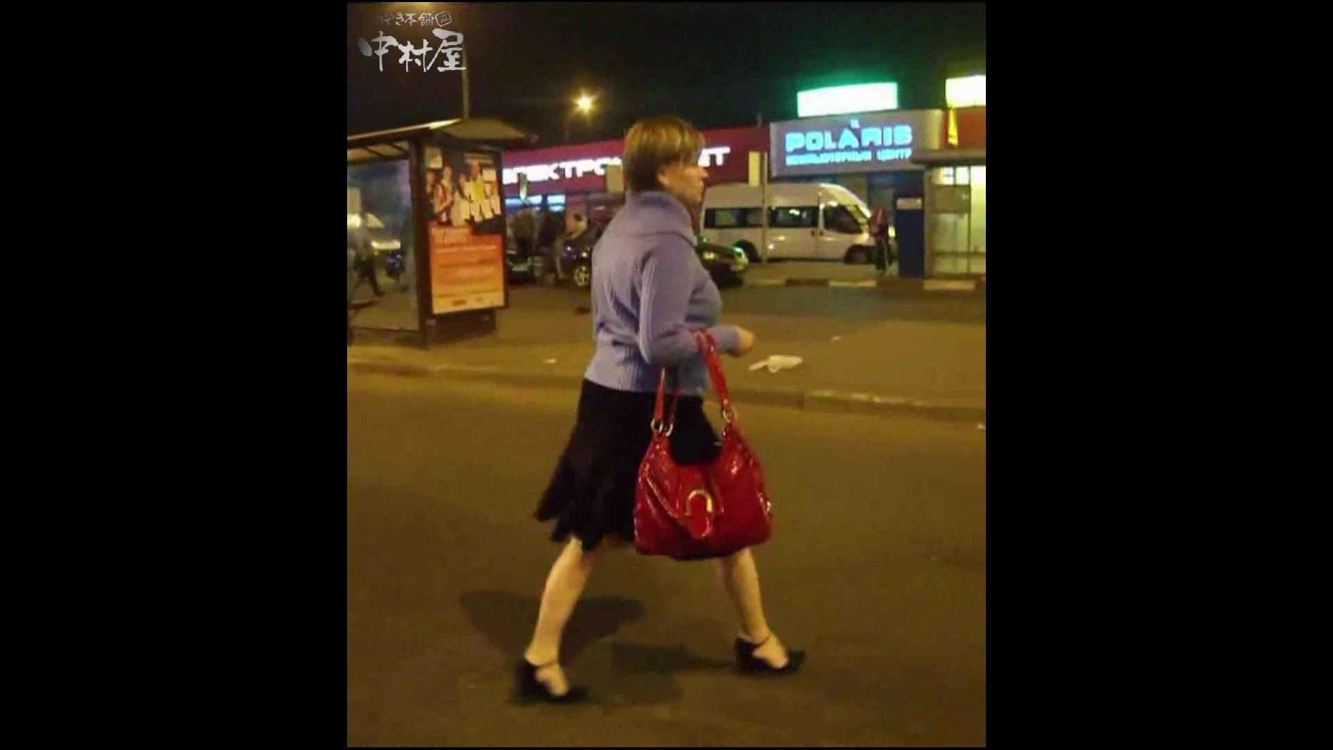 綺麗なモデルさんのスカート捲っちゃおう‼ vol12 お姉さんのエロ動画 | 0  84PIX 75