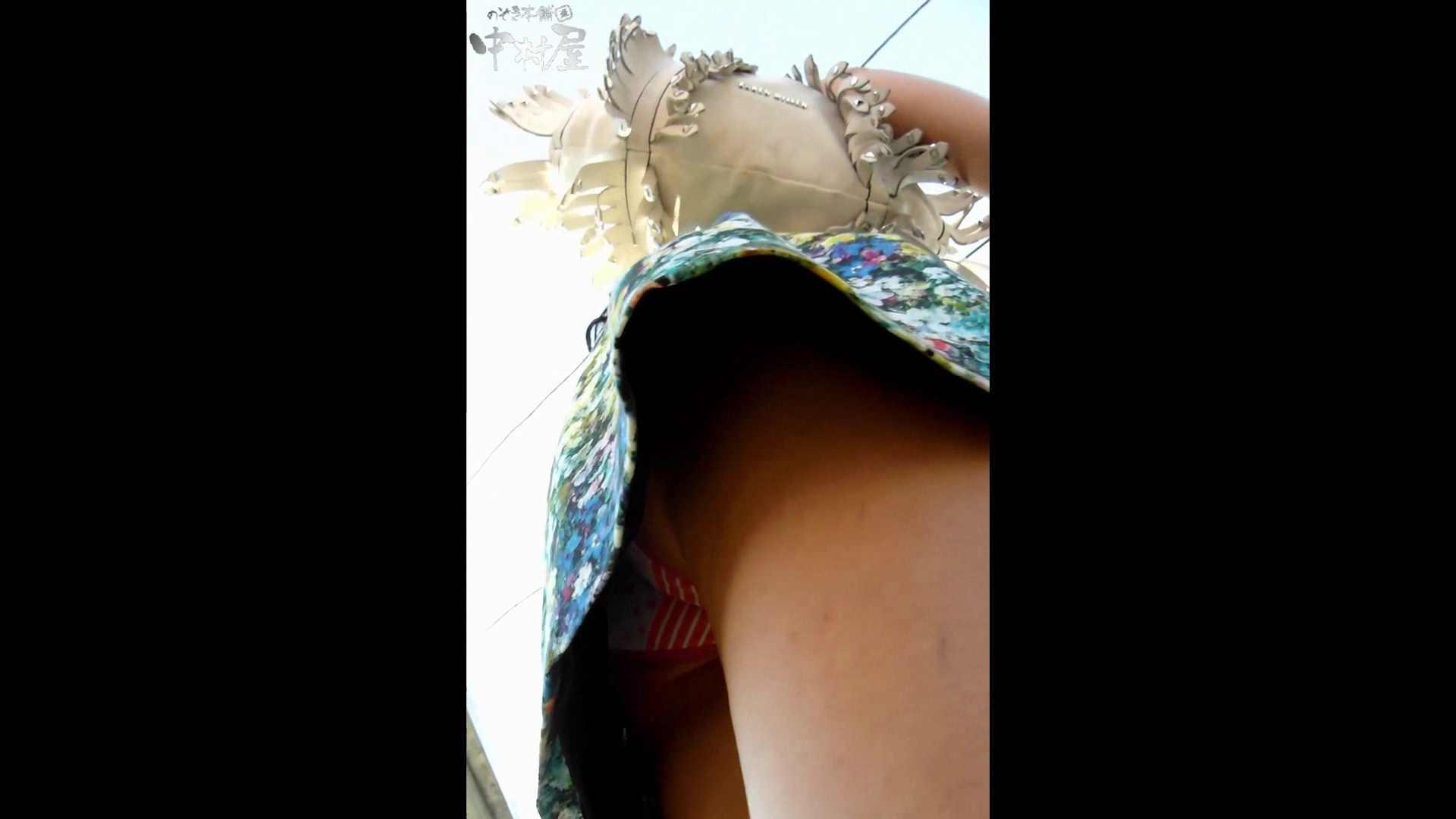 綺麗なモデルさんのスカート捲っちゃおう‼ vol16 お姉さんのエロ動画 | 0  106PIX 1