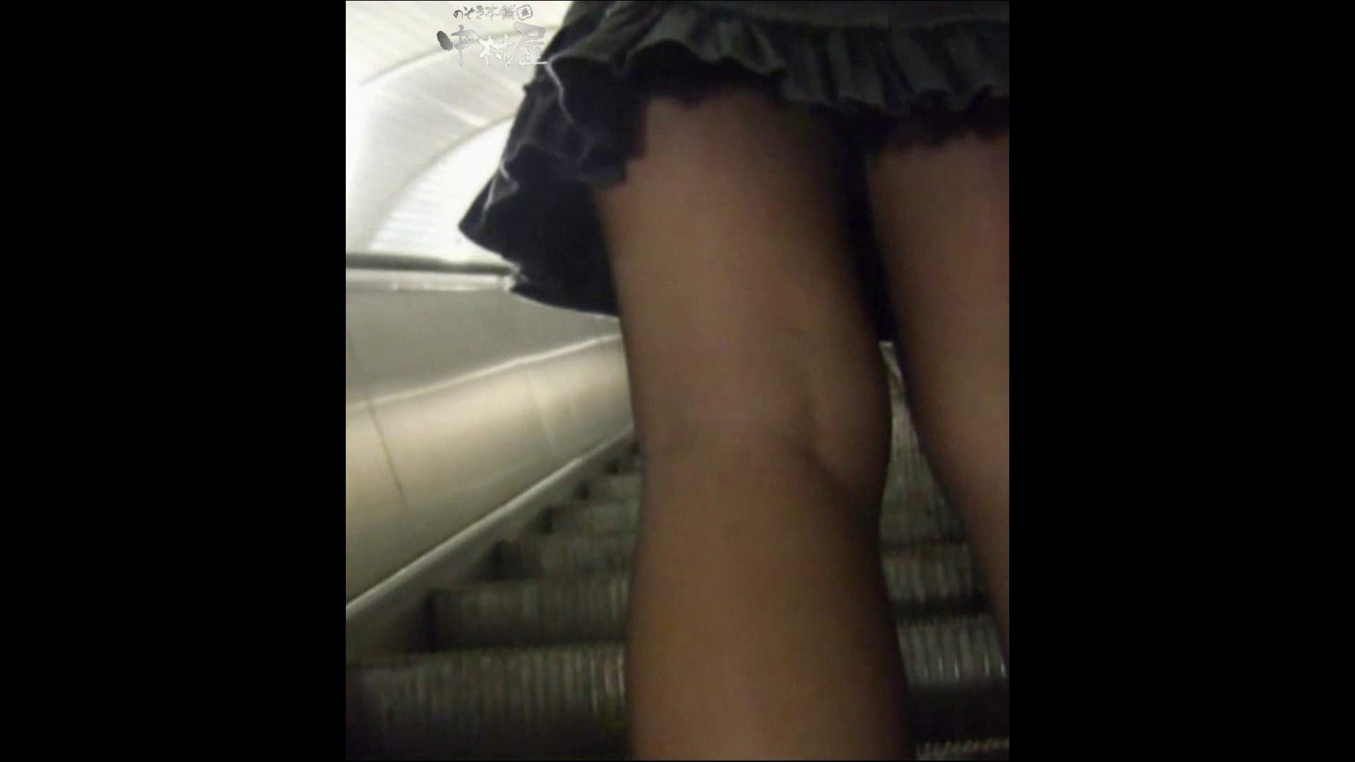 綺麗なモデルさんのスカート捲っちゃおう‼ vol16 お姉さんのエロ動画  106PIX 18