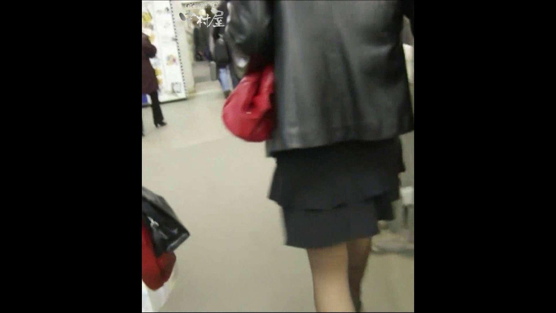 綺麗なモデルさんのスカート捲っちゃおう‼ vol16 お姉さんのエロ動画 | 0  106PIX 71