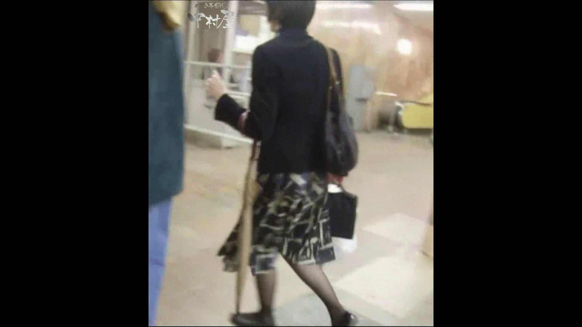 綺麗なモデルさんのスカート捲っちゃおう‼ vol16 お姉さんのエロ動画  106PIX 80