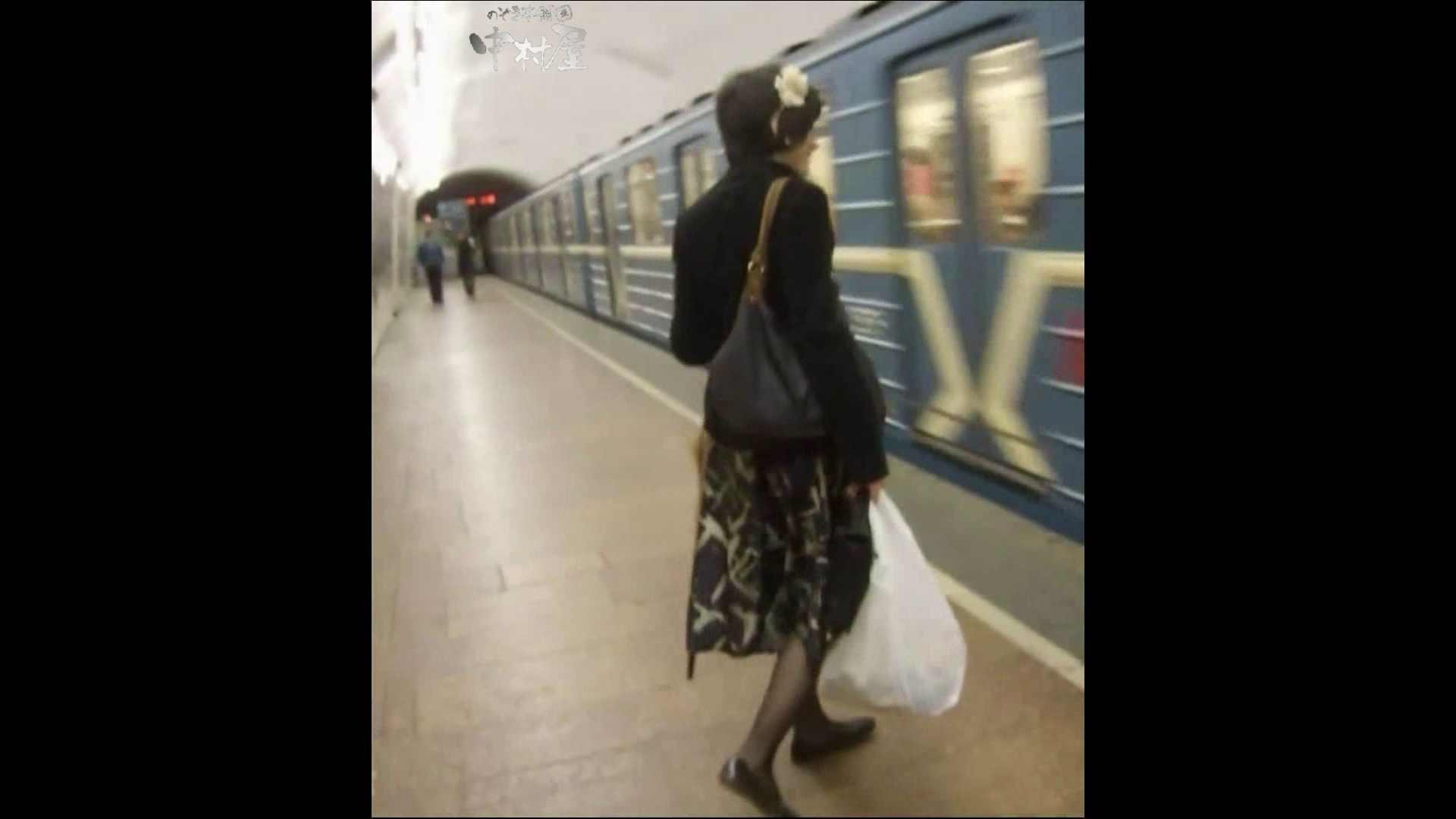 綺麗なモデルさんのスカート捲っちゃおう‼ vol16 お姉さんのエロ動画 | 0  106PIX 85