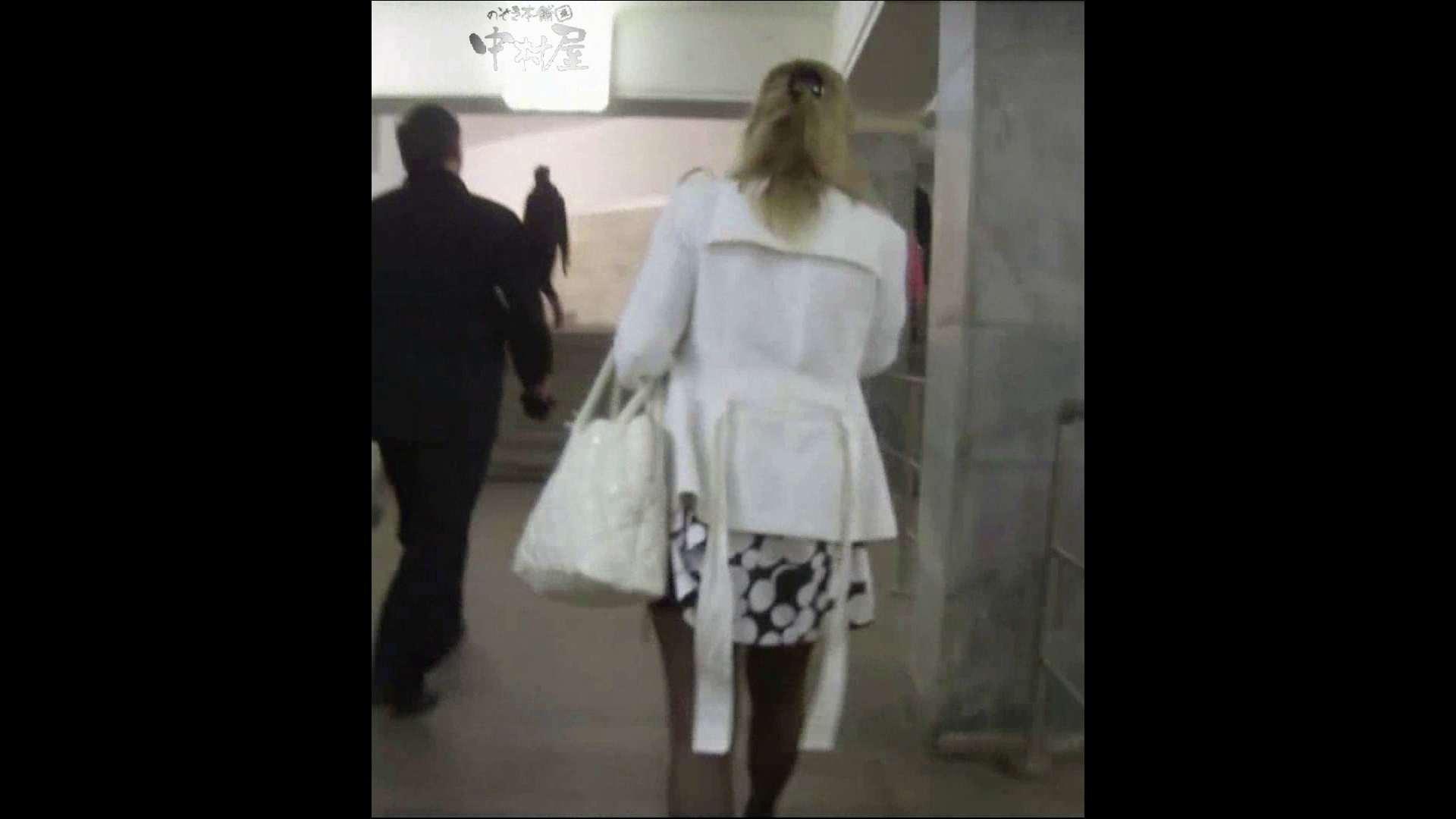 綺麗なモデルさんのスカート捲っちゃおう‼ vol16 お姉さんのエロ動画  106PIX 86