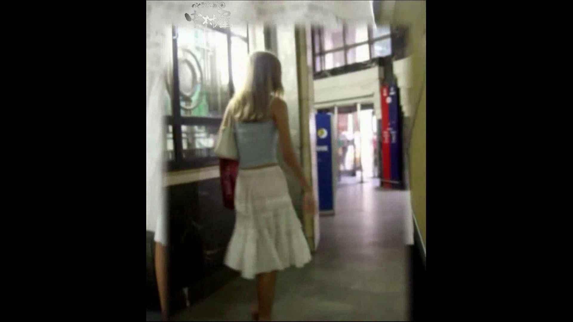 綺麗なモデルさんのスカート捲っちゃおう‼ vol16 お姉さんのエロ動画 | 0  106PIX 101
