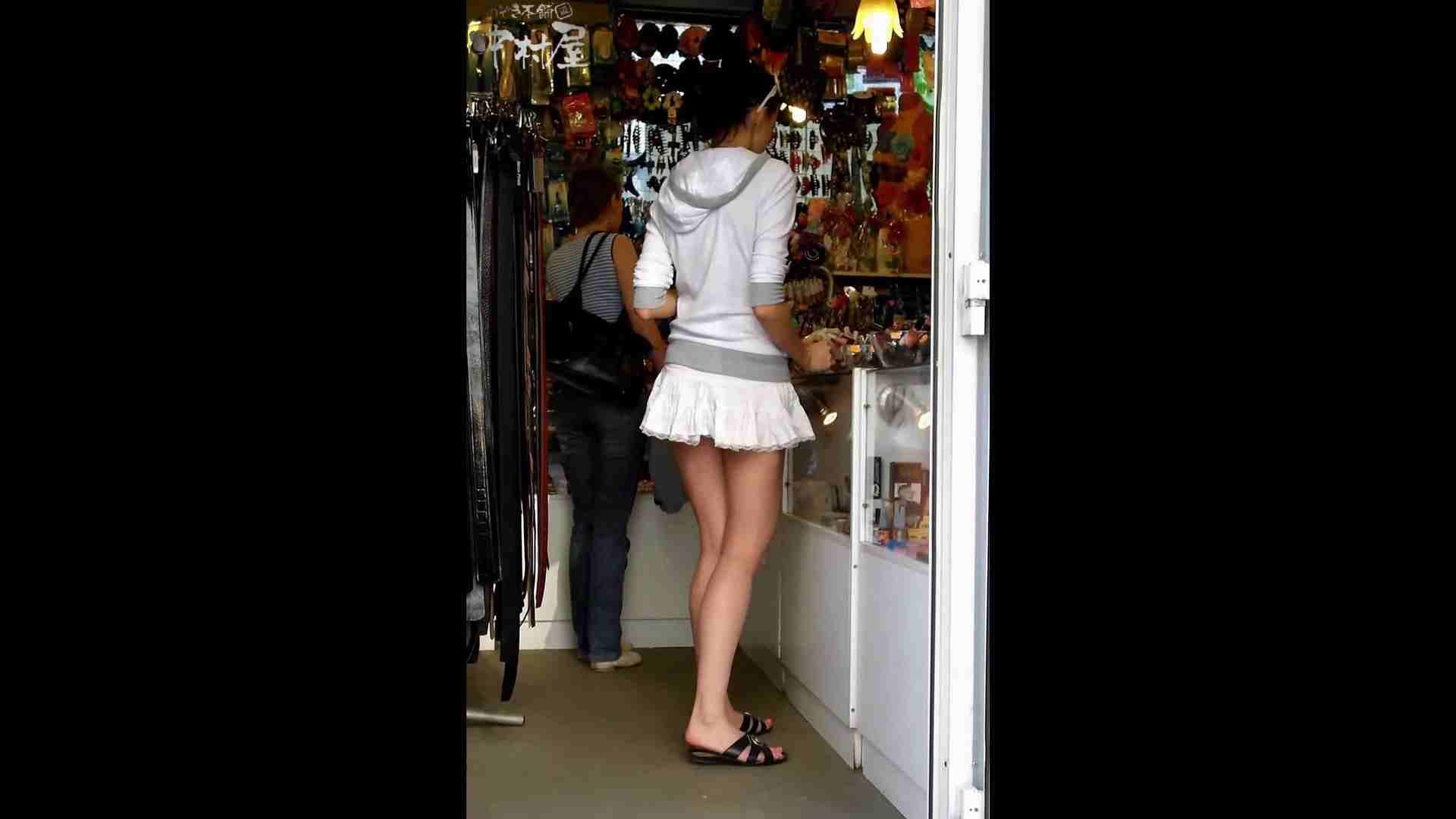 綺麗なモデルさんのスカート捲っちゃおう‼ vol17 お姉さんのエロ動画  94PIX 2