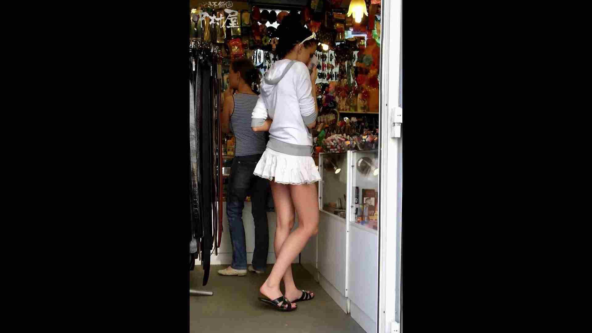 綺麗なモデルさんのスカート捲っちゃおう‼ vol17 お姉さんのエロ動画   0  94PIX 3