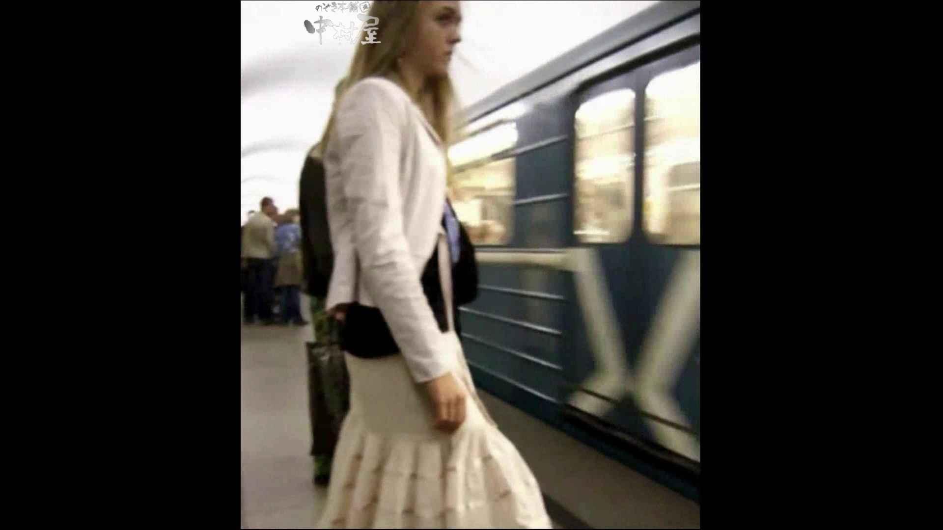 綺麗なモデルさんのスカート捲っちゃおう‼ vol17 お姉さんのエロ動画   0  94PIX 7