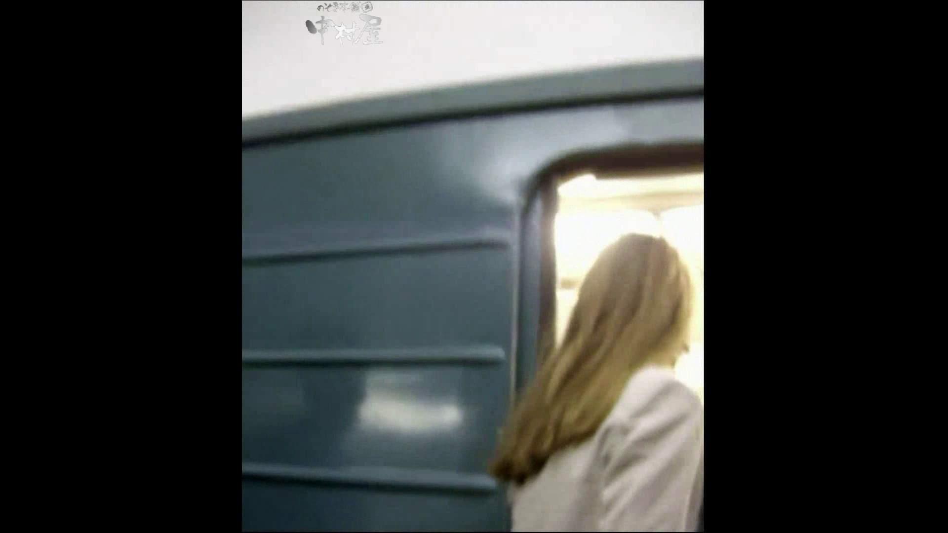 綺麗なモデルさんのスカート捲っちゃおう‼ vol17 お姉さんのエロ動画  94PIX 8