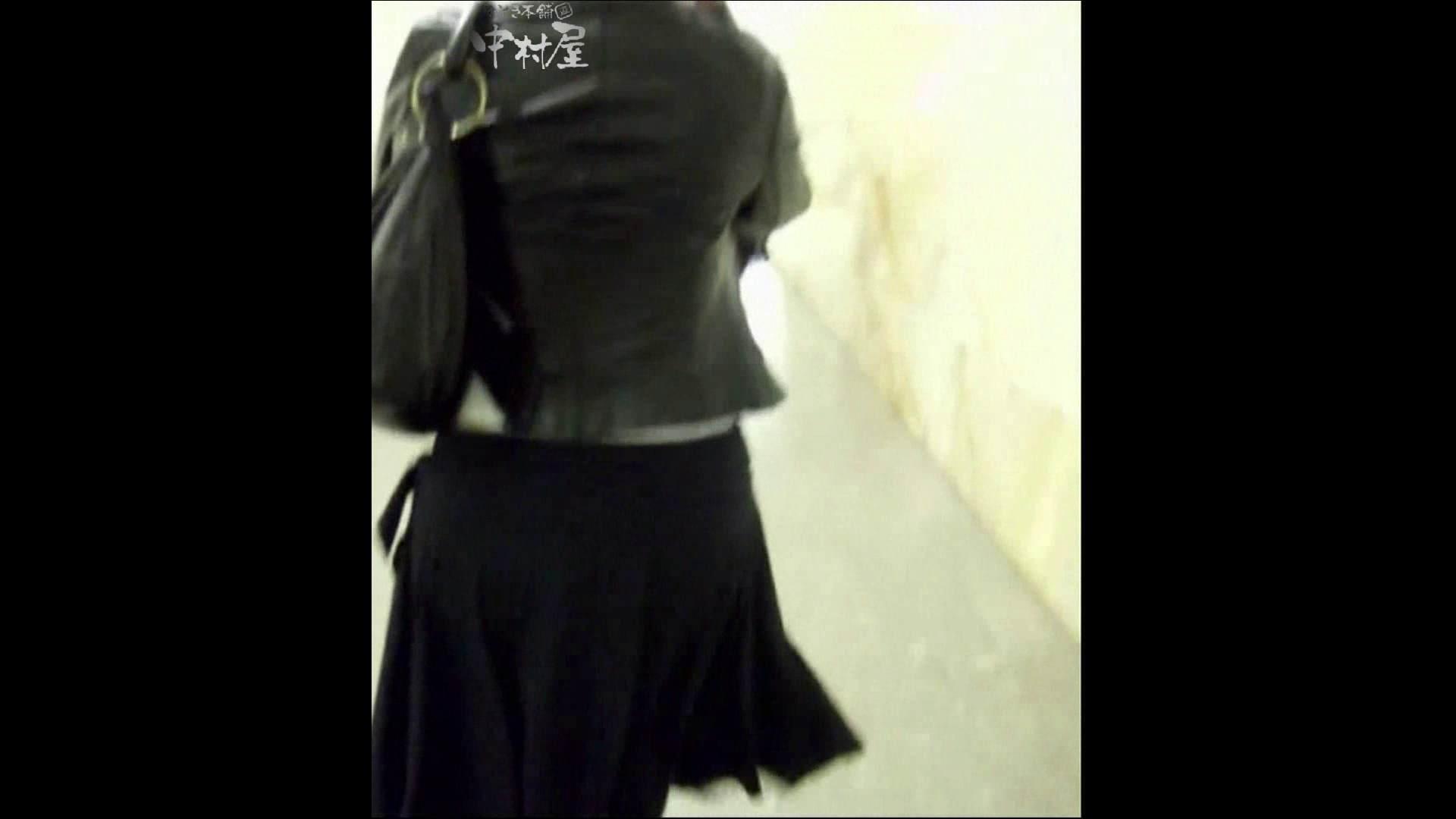 綺麗なモデルさんのスカート捲っちゃおう‼ vol17 お姉さんのエロ動画   0  94PIX 15
