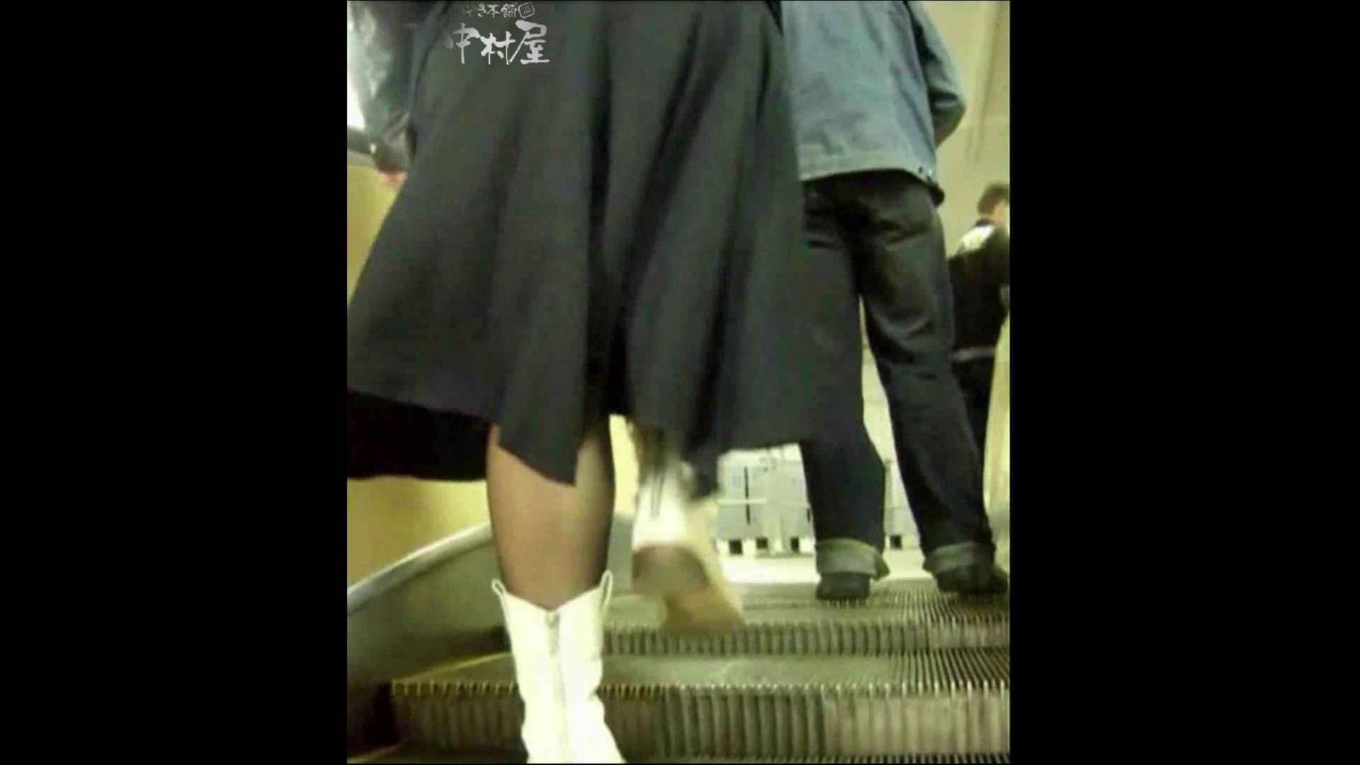 綺麗なモデルさんのスカート捲っちゃおう‼ vol17 お姉さんのエロ動画  94PIX 22