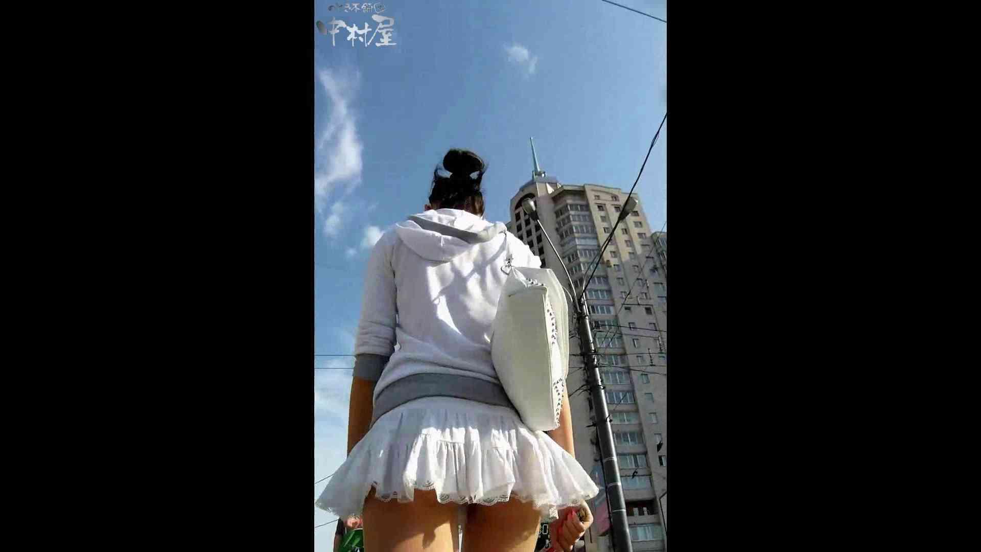 綺麗なモデルさんのスカート捲っちゃおう‼ vol17 お姉さんのエロ動画   0  94PIX 23