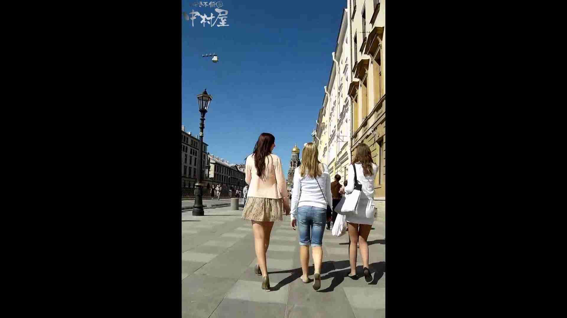 綺麗なモデルさんのスカート捲っちゃおう‼ vol17 お姉さんのエロ動画  94PIX 30