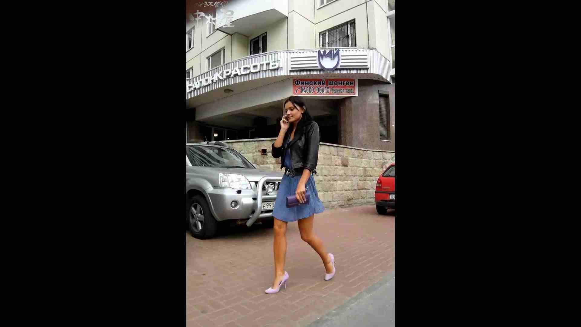 綺麗なモデルさんのスカート捲っちゃおう‼ vol17 お姉さんのエロ動画   0  94PIX 43