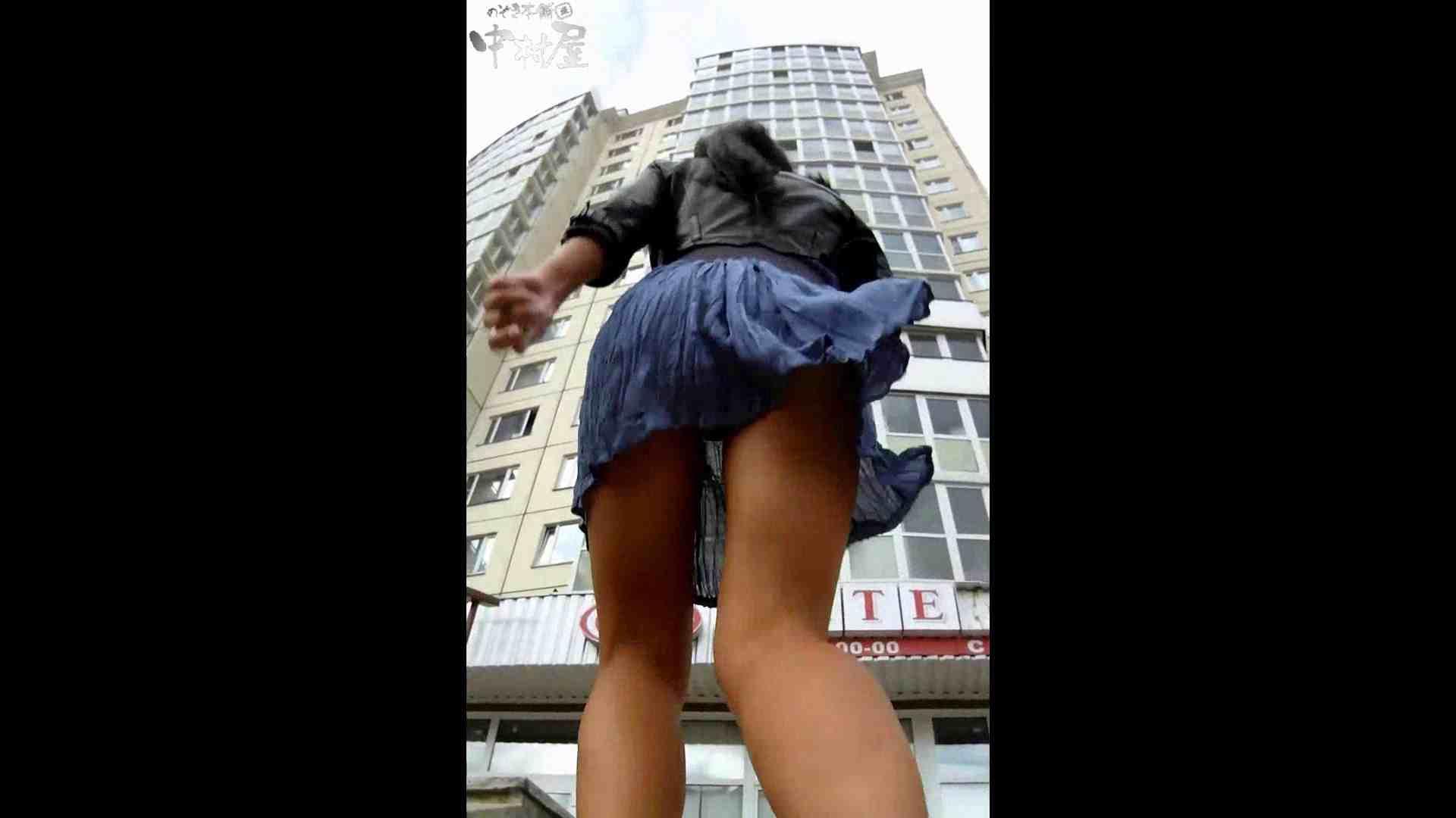 綺麗なモデルさんのスカート捲っちゃおう‼ vol17 お姉さんのエロ動画   0  94PIX 47