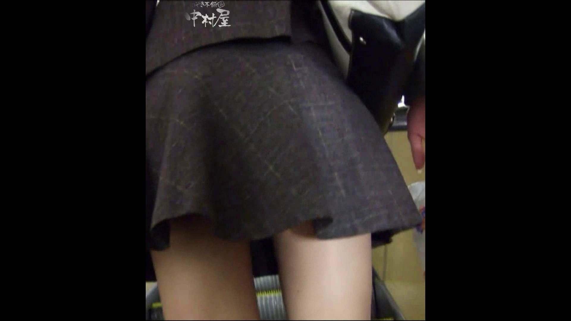 綺麗なモデルさんのスカート捲っちゃおう‼ vol17 お姉さんのエロ動画  94PIX 50