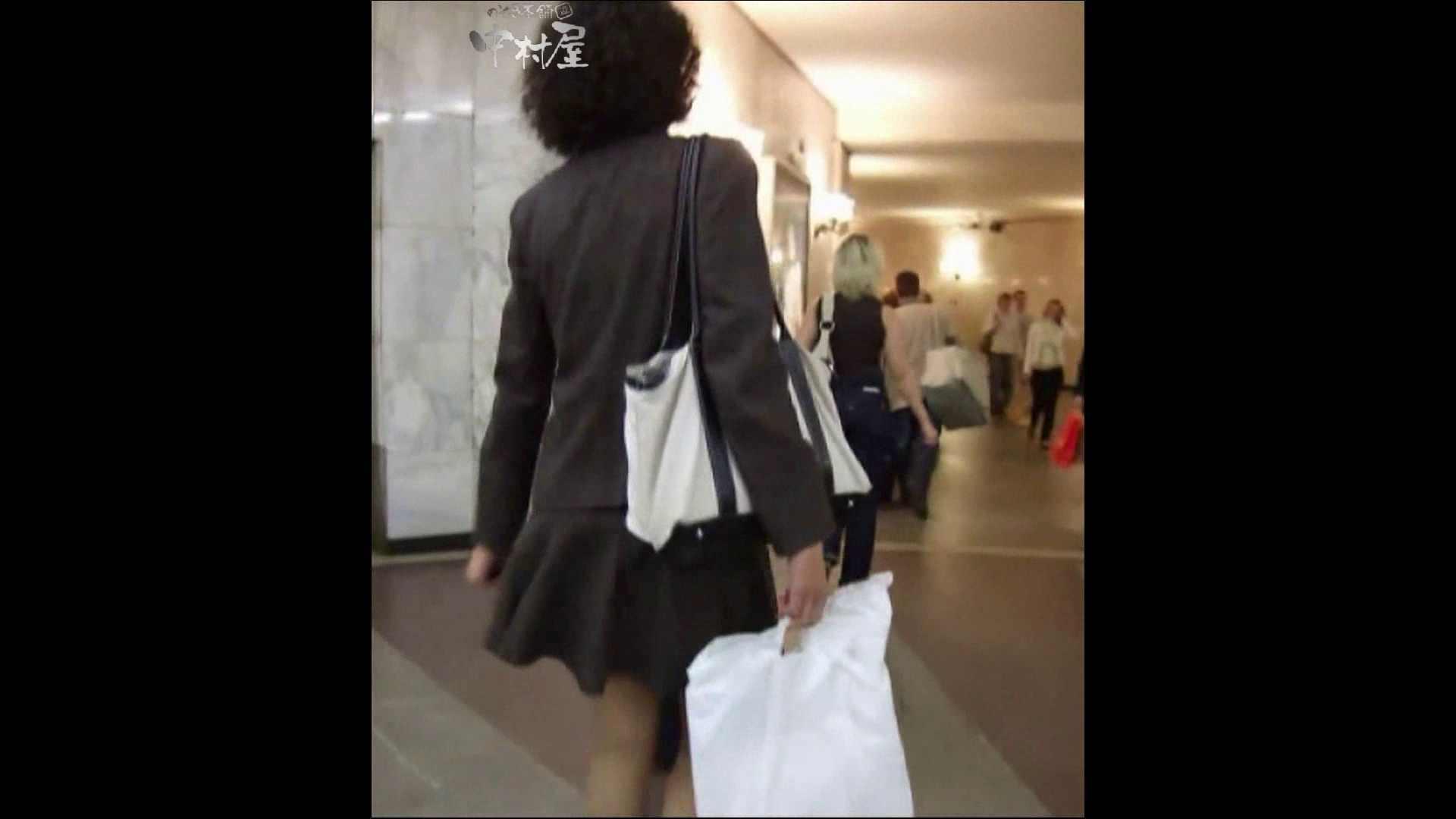 綺麗なモデルさんのスカート捲っちゃおう‼ vol17 お姉さんのエロ動画  94PIX 52