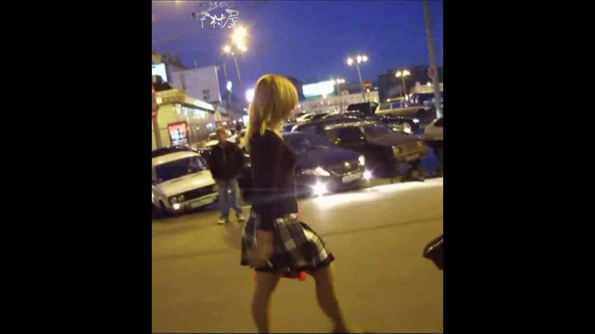 綺麗なモデルさんのスカート捲っちゃおう‼ vol17 お姉さんのエロ動画   0  94PIX 65