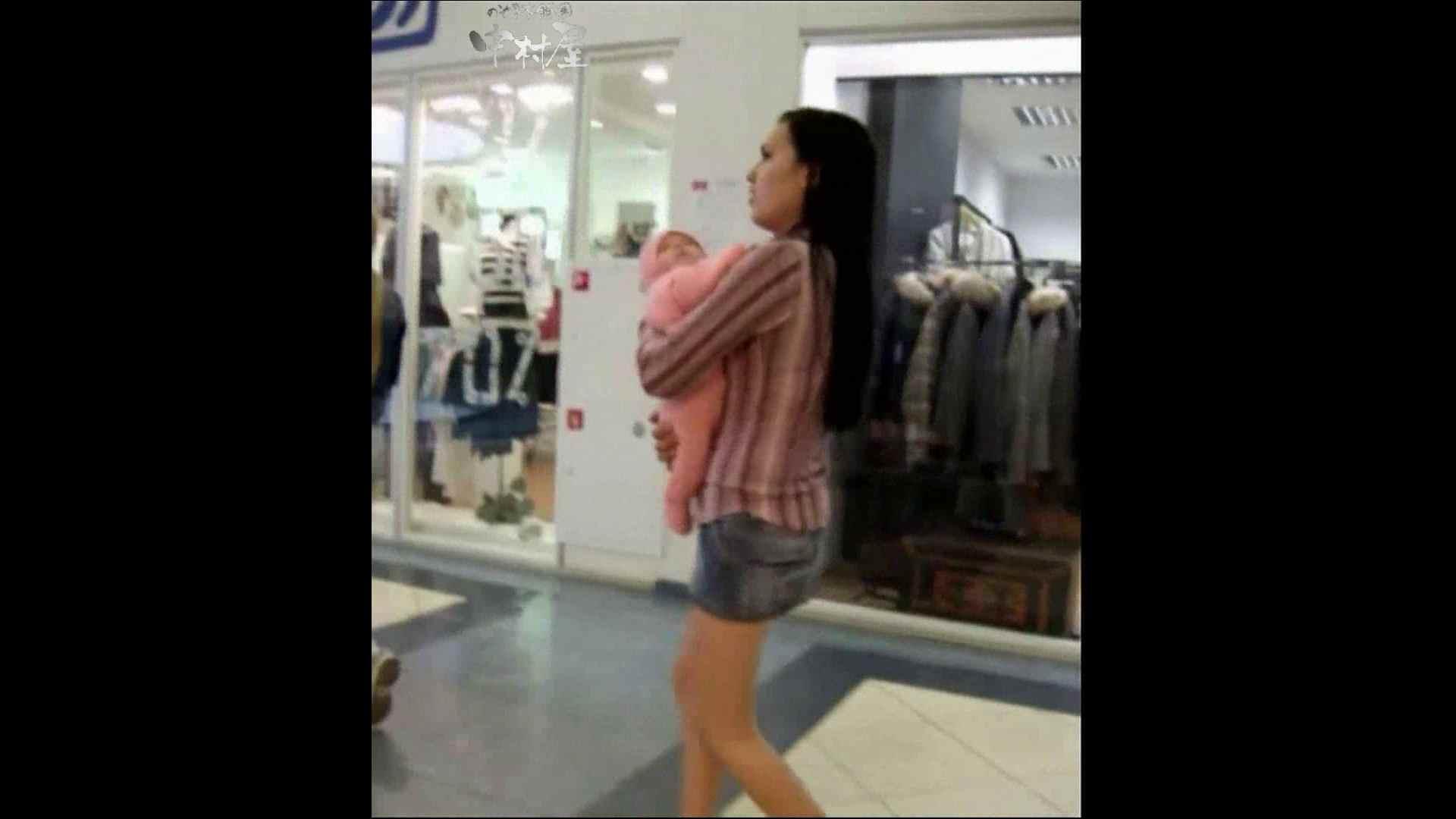 綺麗なモデルさんのスカート捲っちゃおう‼ vol17 お姉さんのエロ動画   0  94PIX 67