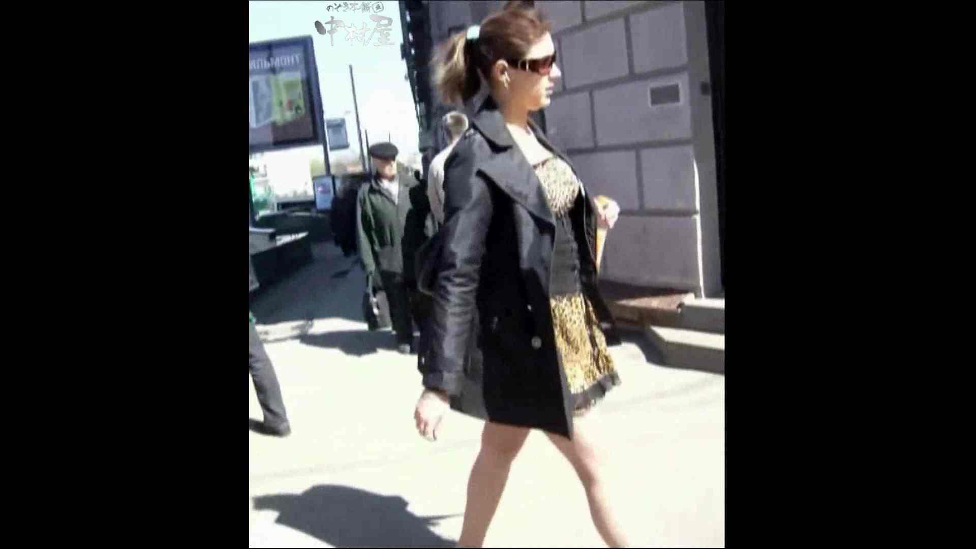 綺麗なモデルさんのスカート捲っちゃおう‼ vol17 お姉さんのエロ動画   0  94PIX 79