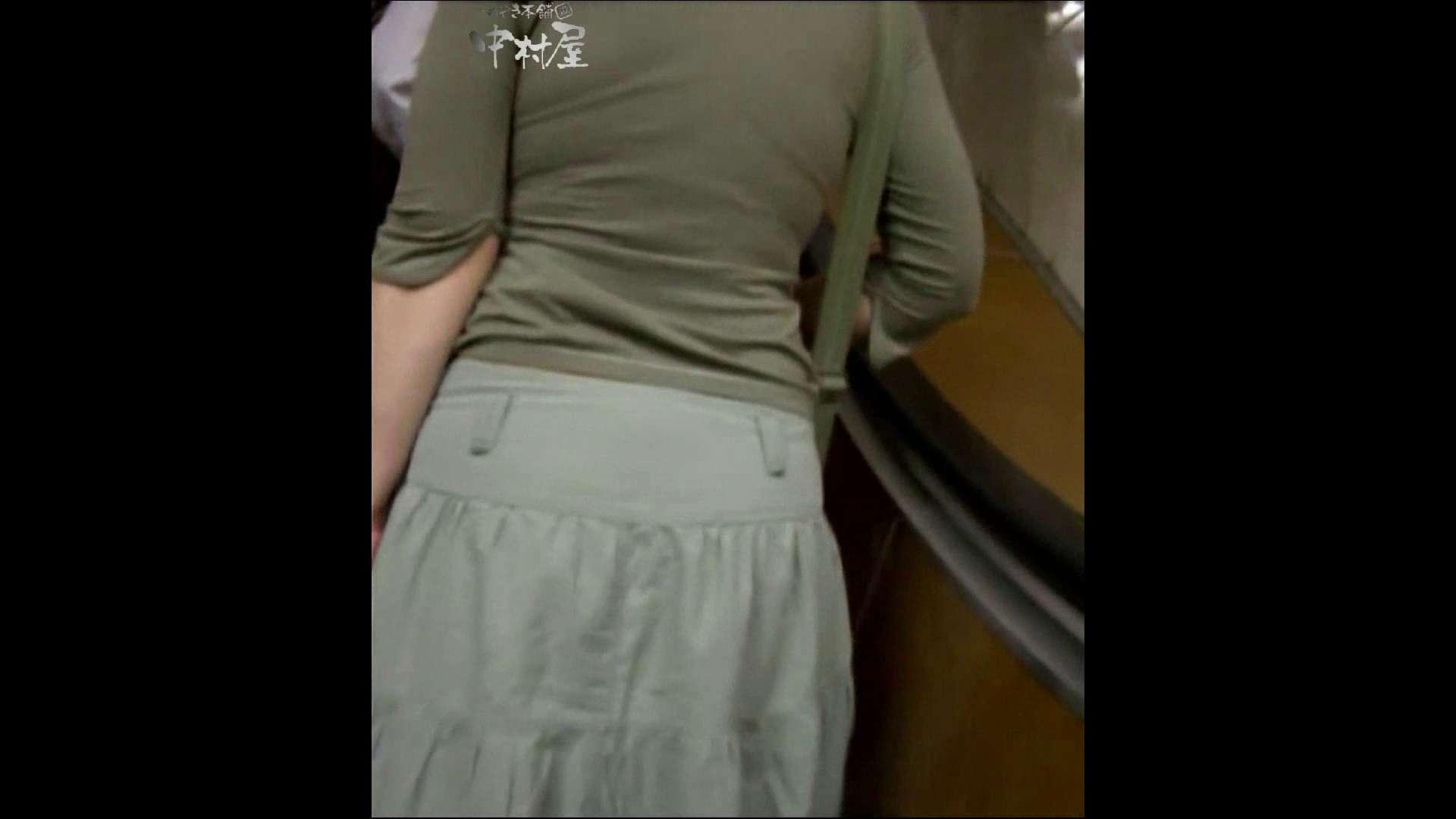 綺麗なモデルさんのスカート捲っちゃおう‼ vol17 お姉さんのエロ動画  94PIX 80
