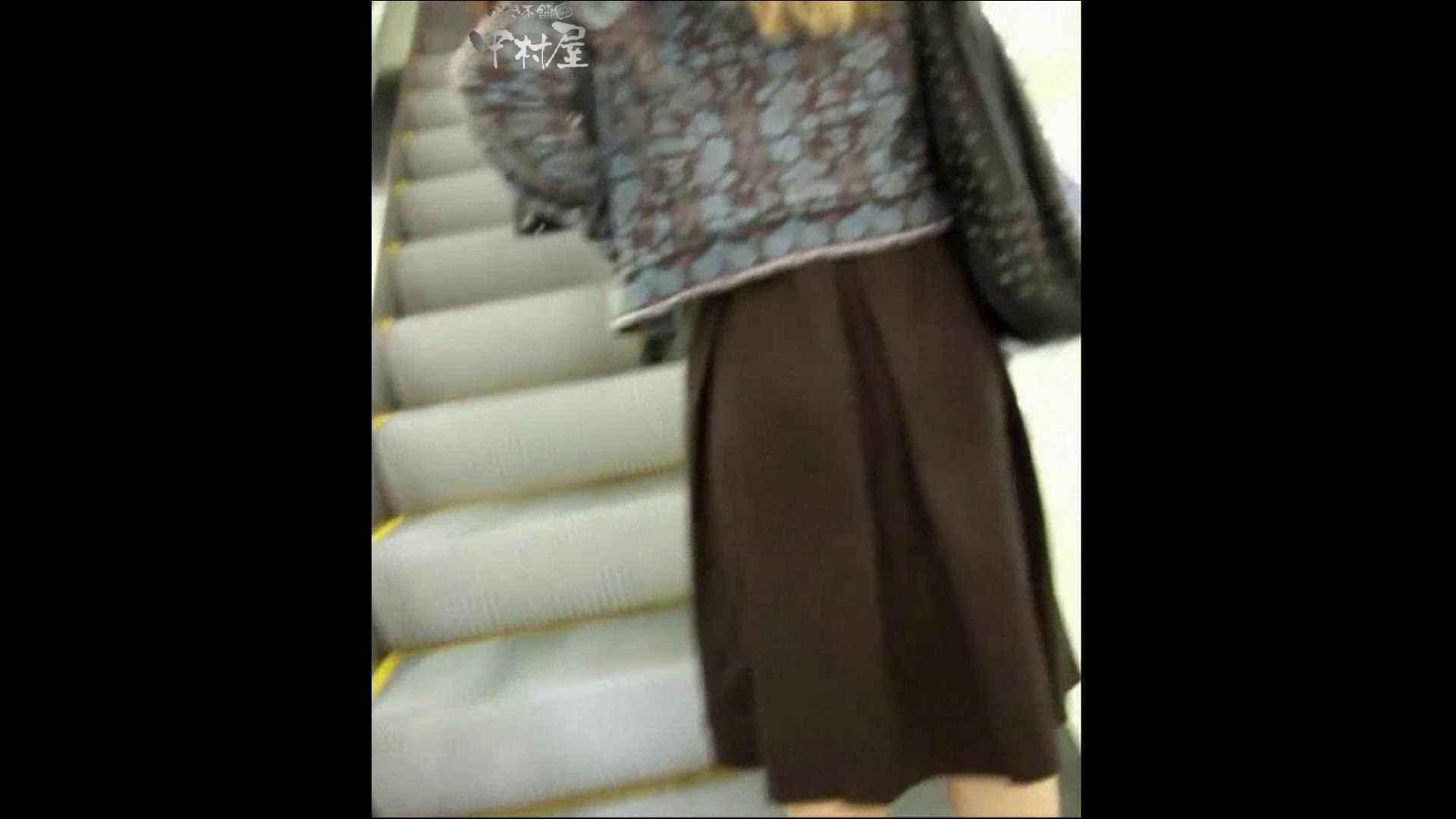 綺麗なモデルさんのスカート捲っちゃおう‼ vol17 お姉さんのエロ動画   0  94PIX 83