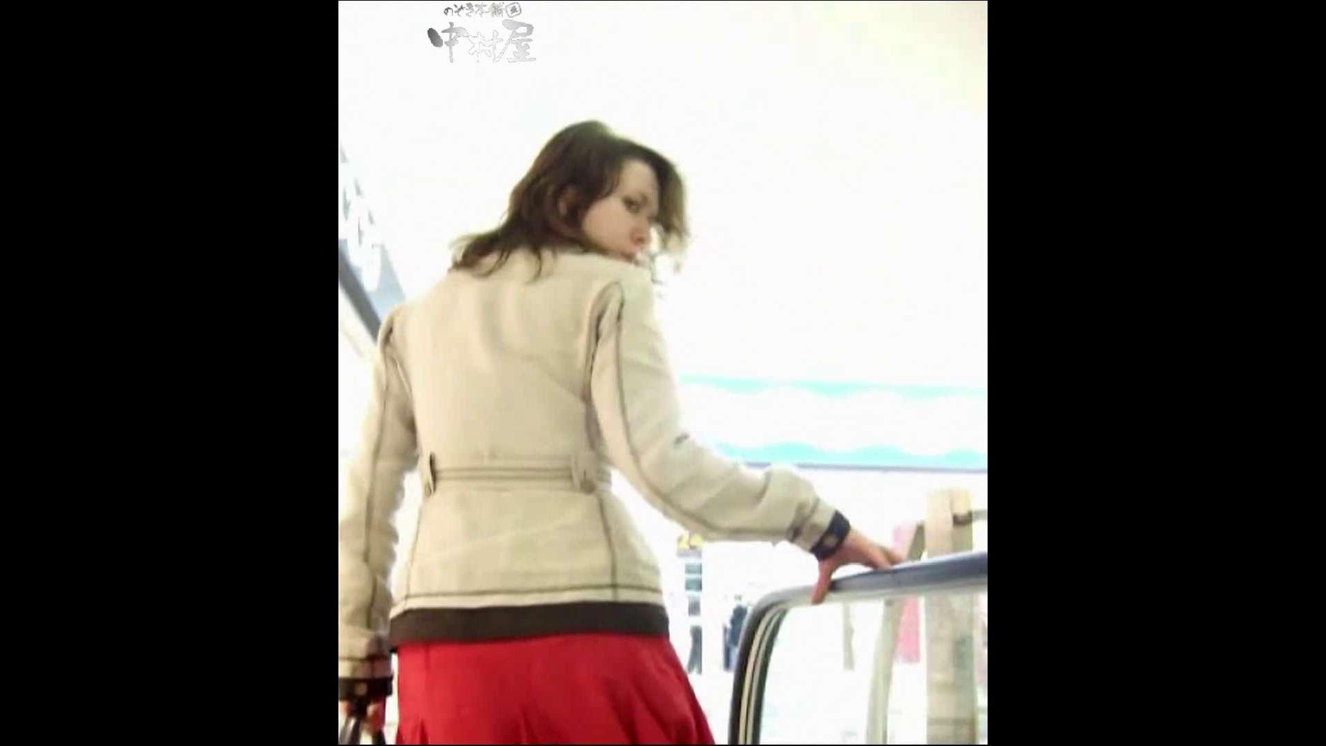 綺麗なモデルさんのスカート捲っちゃおう‼ vol17 お姉さんのエロ動画   0  94PIX 89