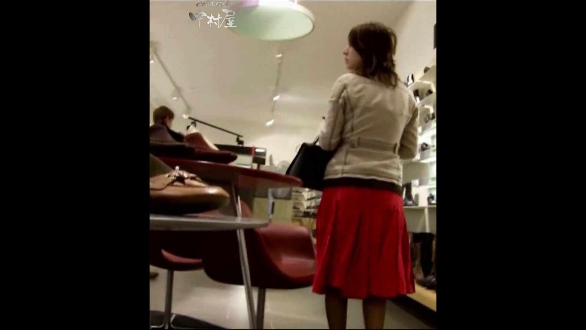 綺麗なモデルさんのスカート捲っちゃおう‼ vol17 お姉さんのエロ動画   0  94PIX 91