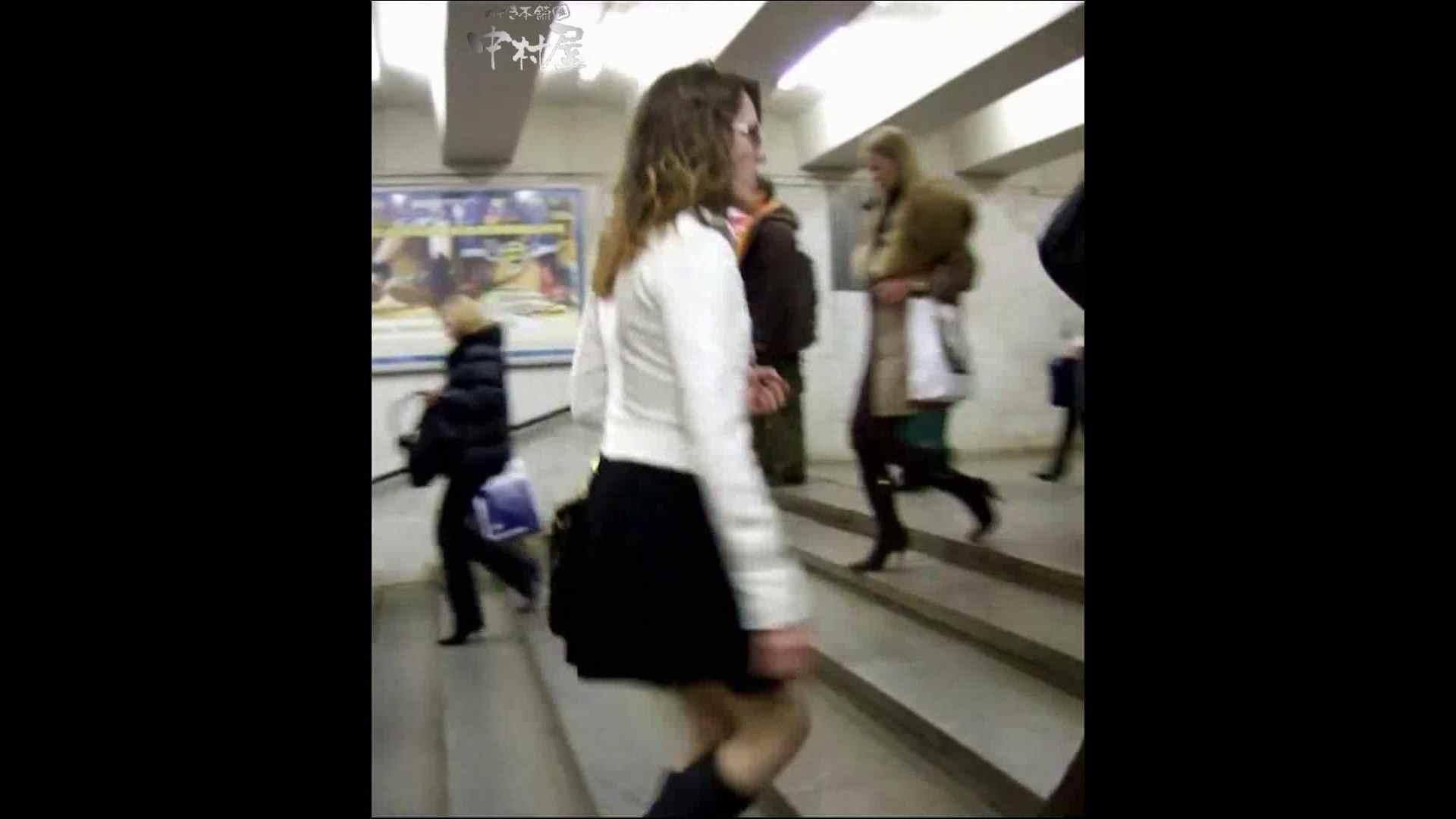綺麗なモデルさんのスカート捲っちゃおう‼ vol18 お姉さんのエロ動画 | 0  81PIX 11