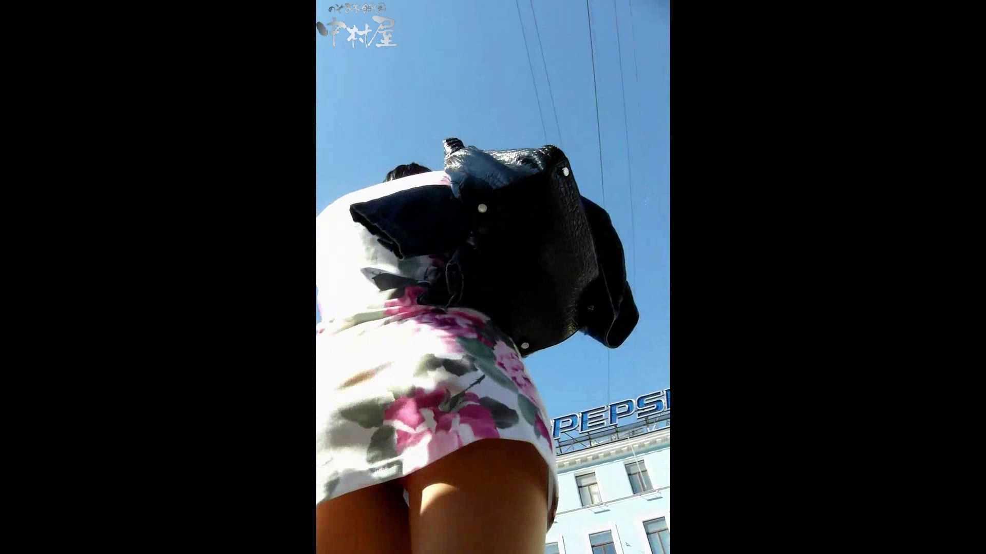 綺麗なモデルさんのスカート捲っちゃおう‼ vol18 お姉さんのエロ動画  81PIX 14