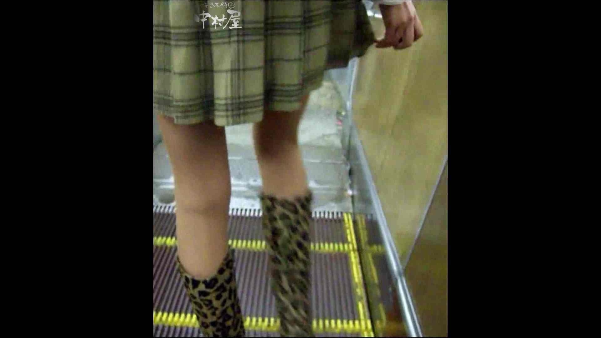 綺麗なモデルさんのスカート捲っちゃおう‼ vol18 お姉さんのエロ動画  81PIX 16
