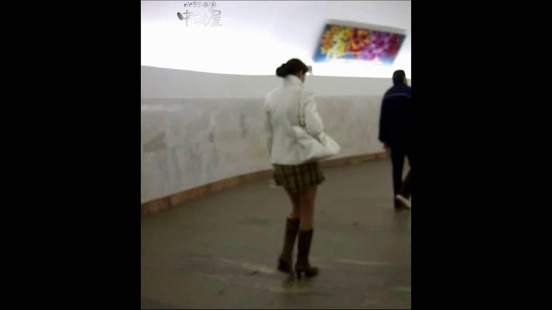 綺麗なモデルさんのスカート捲っちゃおう‼ vol18 お姉さんのエロ動画 | 0  81PIX 17