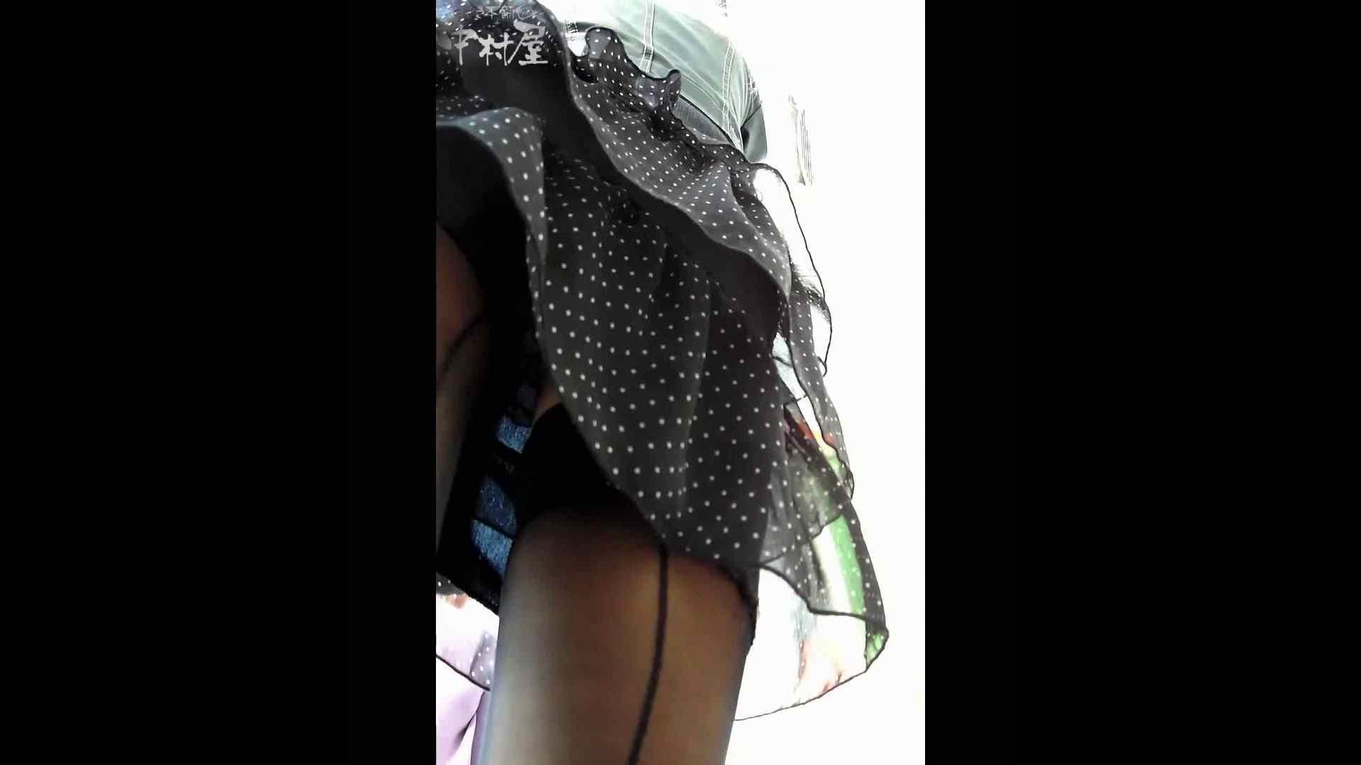 綺麗なモデルさんのスカート捲っちゃおう‼ vol18 お姉さんのエロ動画  81PIX 40
