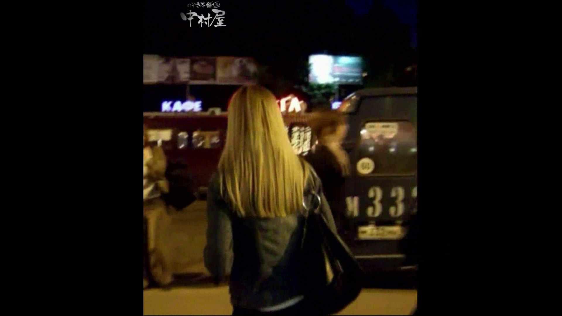 綺麗なモデルさんのスカート捲っちゃおう‼ vol18 お姉さんのエロ動画 | 0  81PIX 47