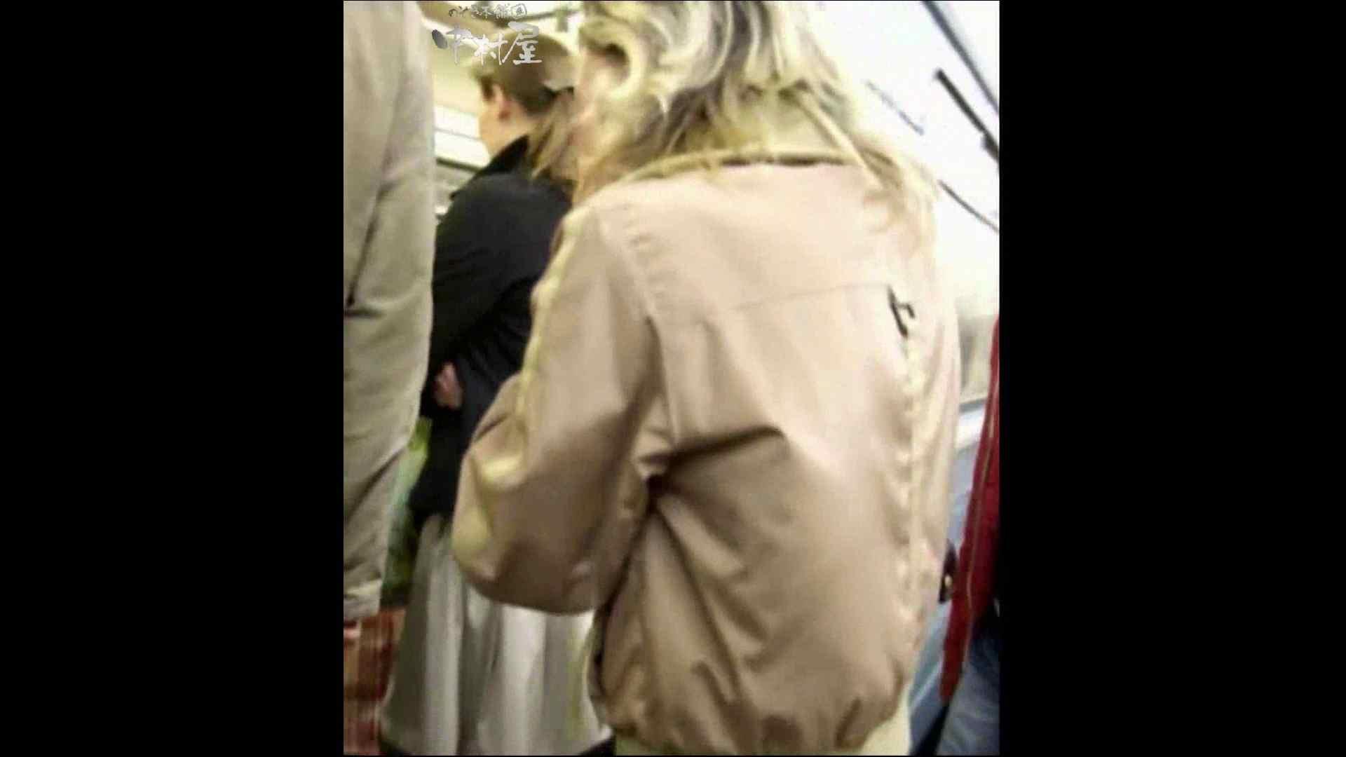 綺麗なモデルさんのスカート捲っちゃおう‼ vol18 お姉さんのエロ動画  81PIX 54