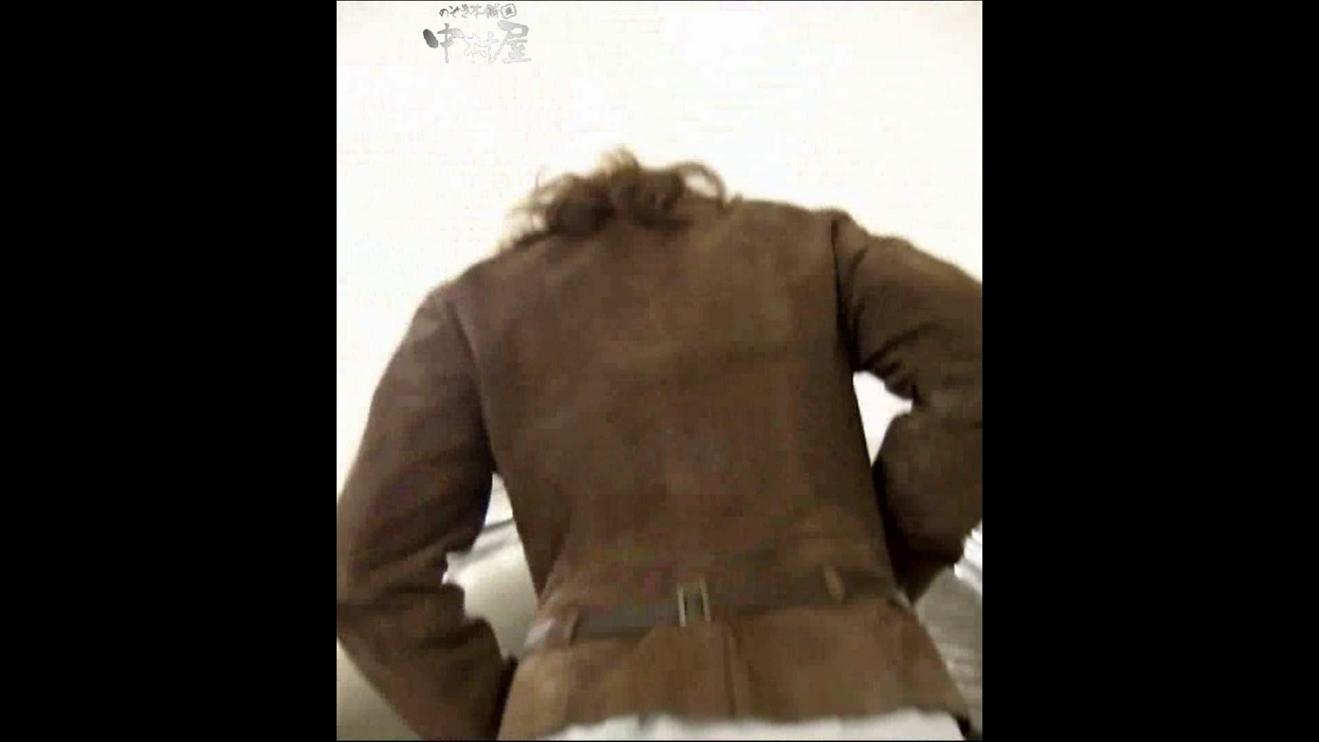 綺麗なモデルさんのスカート捲っちゃおう‼ vol18 お姉さんのエロ動画  81PIX 58