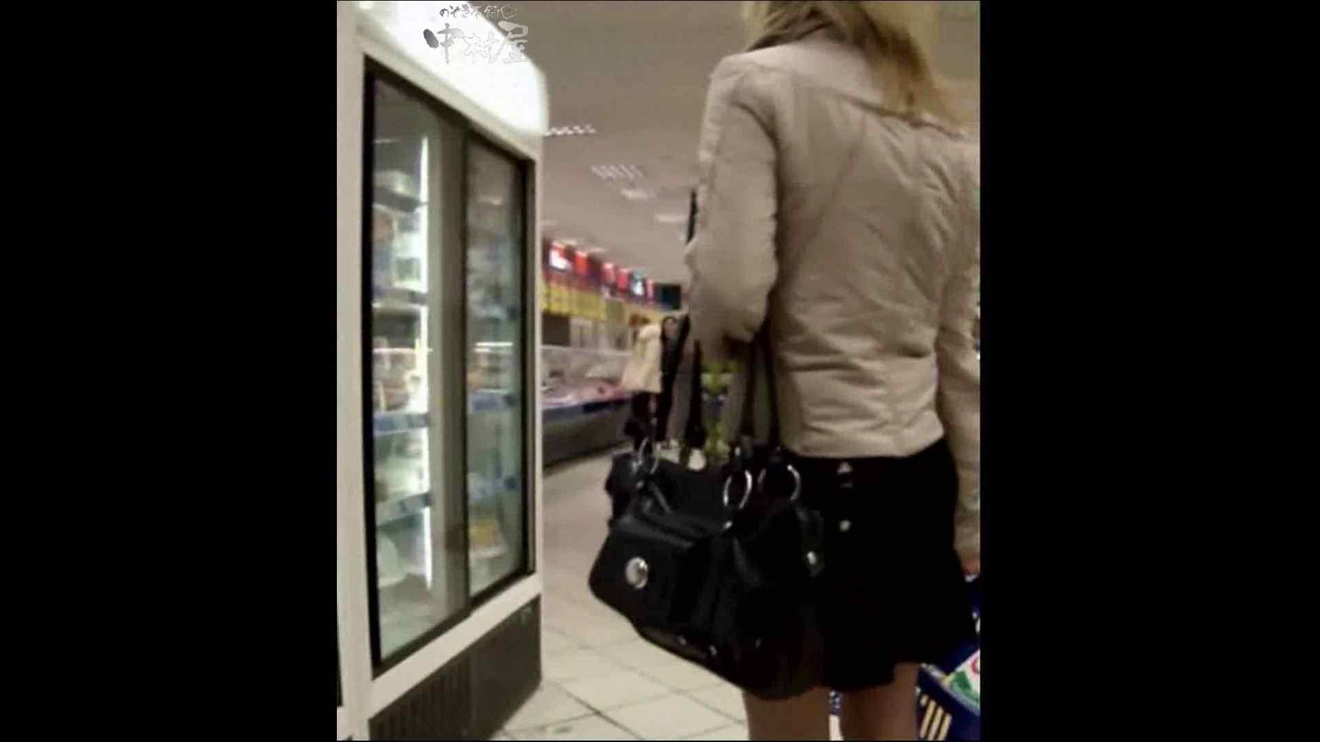 綺麗なモデルさんのスカート捲っちゃおう‼ vol18 お姉さんのエロ動画  81PIX 66