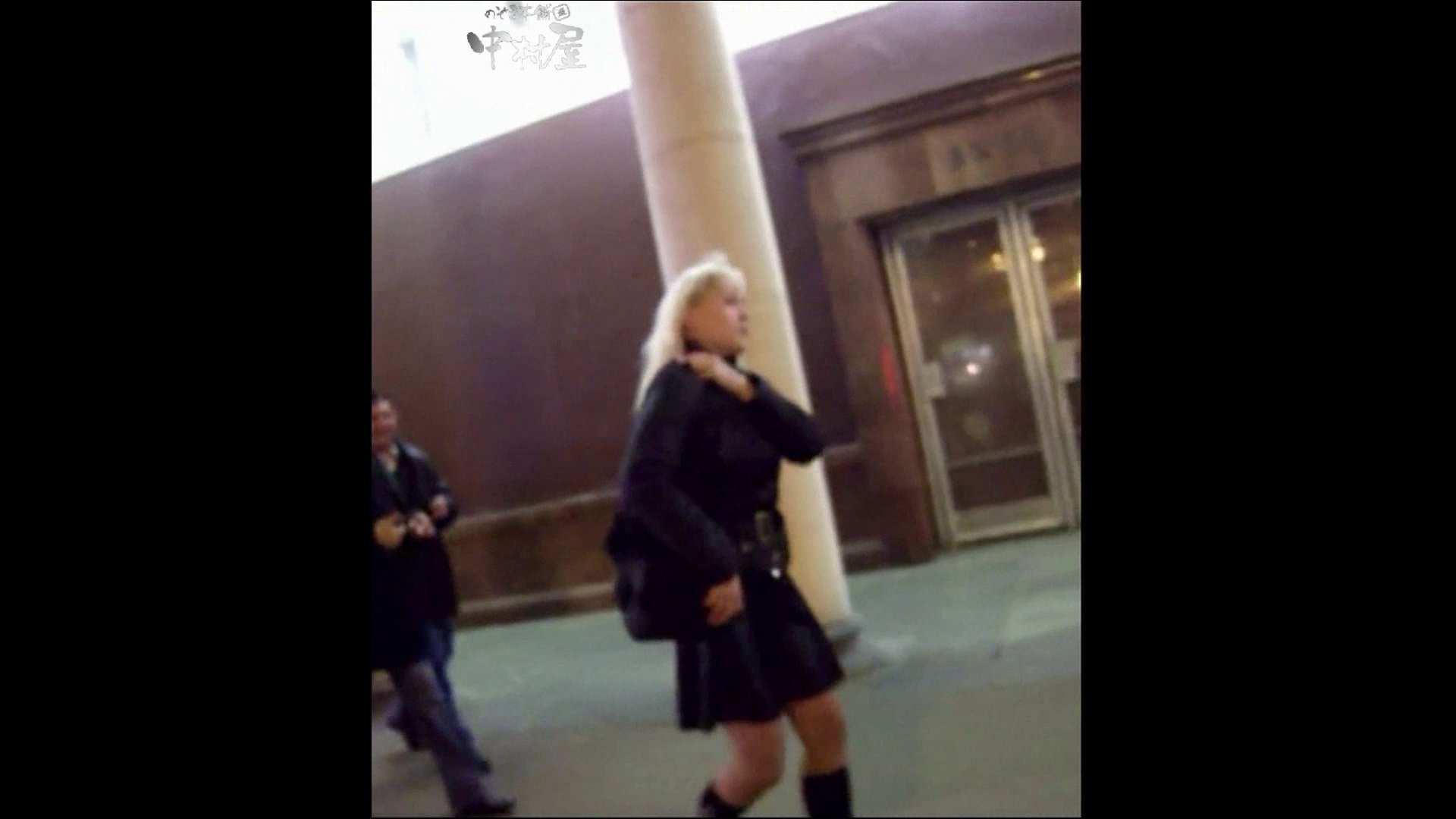 綺麗なモデルさんのスカート捲っちゃおう‼ vol18 お姉さんのエロ動画   0  81PIX 73