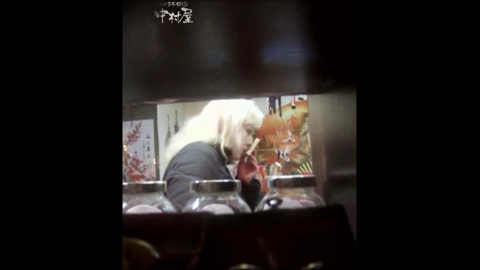 綺麗なモデルさんのスカート捲っちゃおう‼ vol18 お姉さんのエロ動画   0  81PIX 75